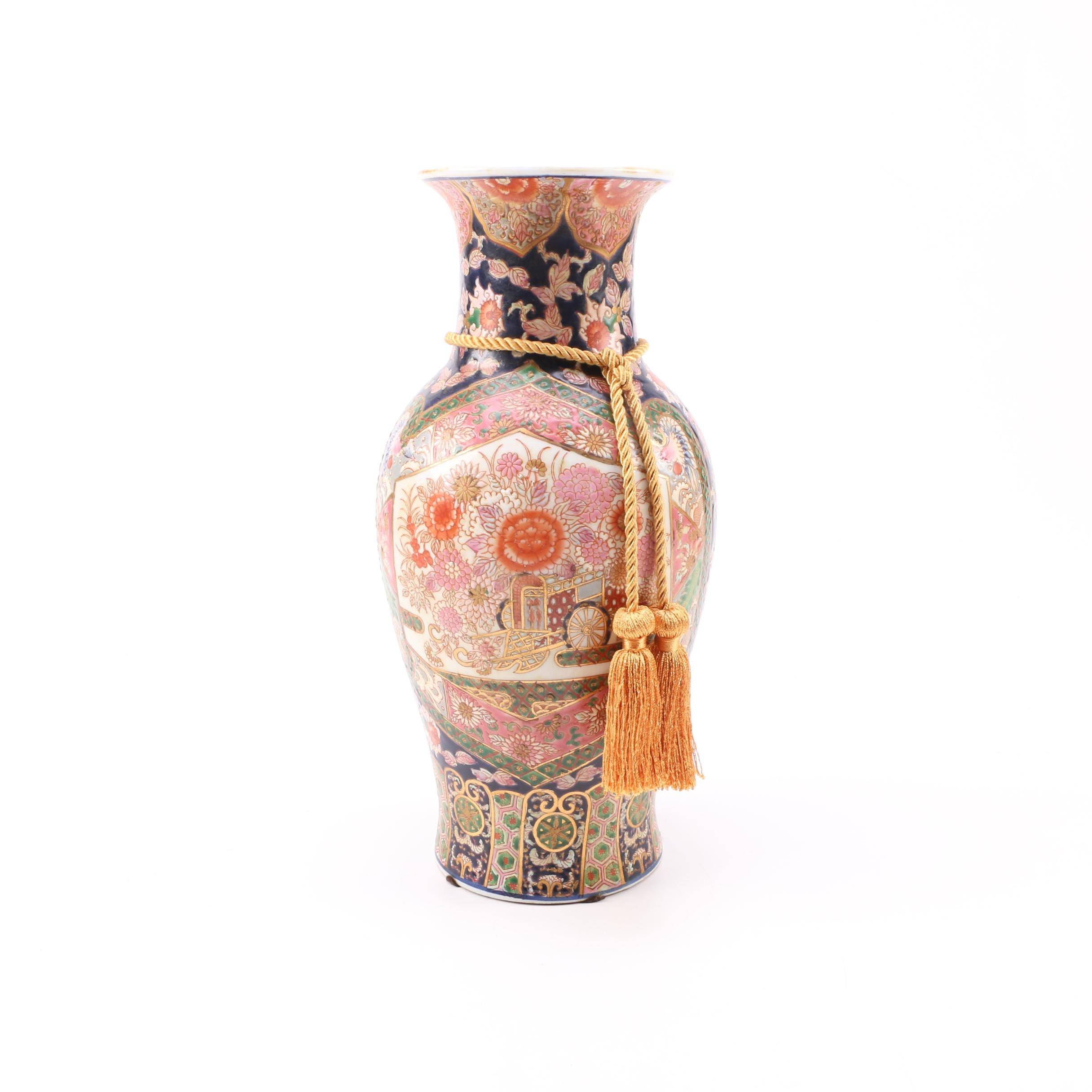 Vintage Chinese Hand-Painted Vase