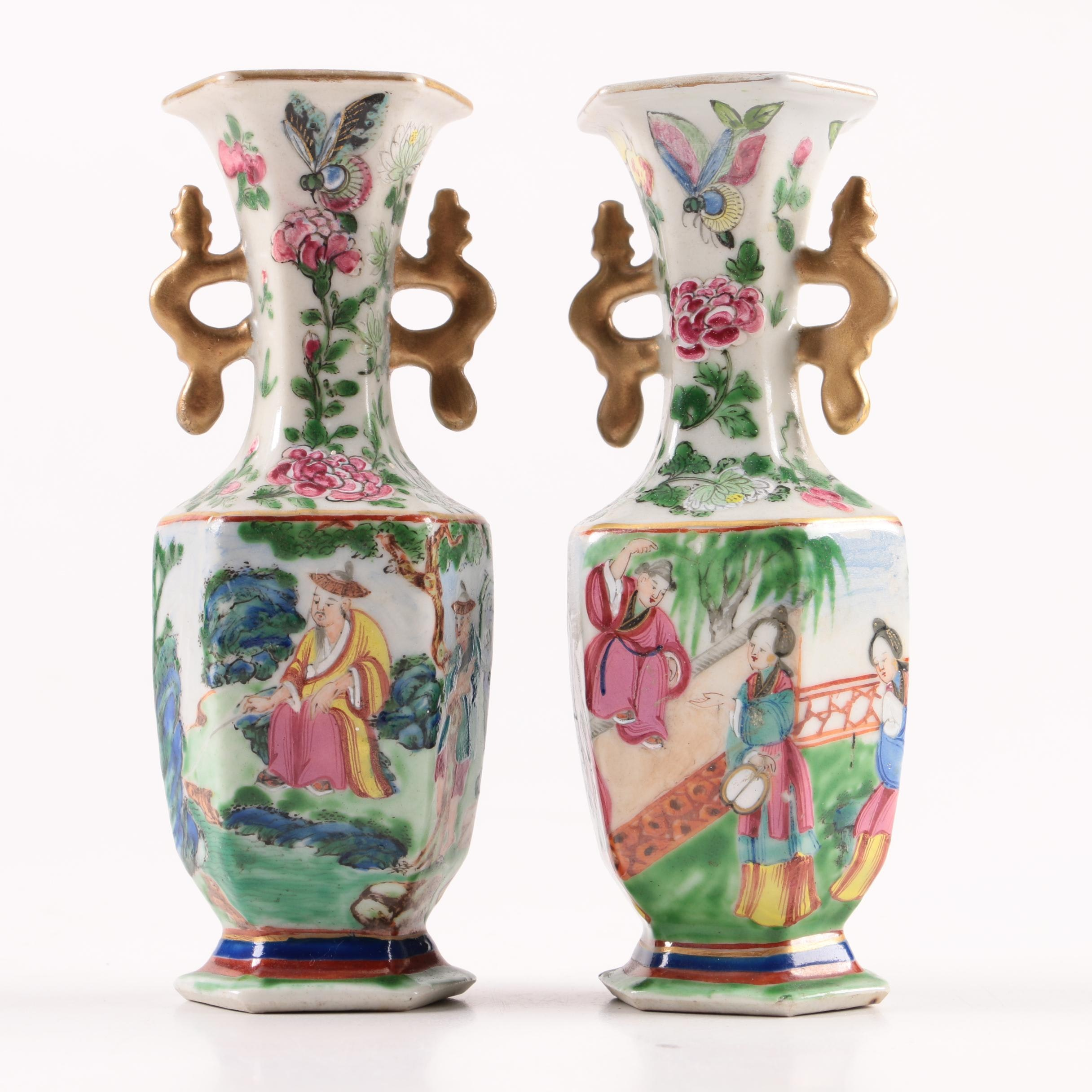 Pair of East Asian Style Porcilain Vases