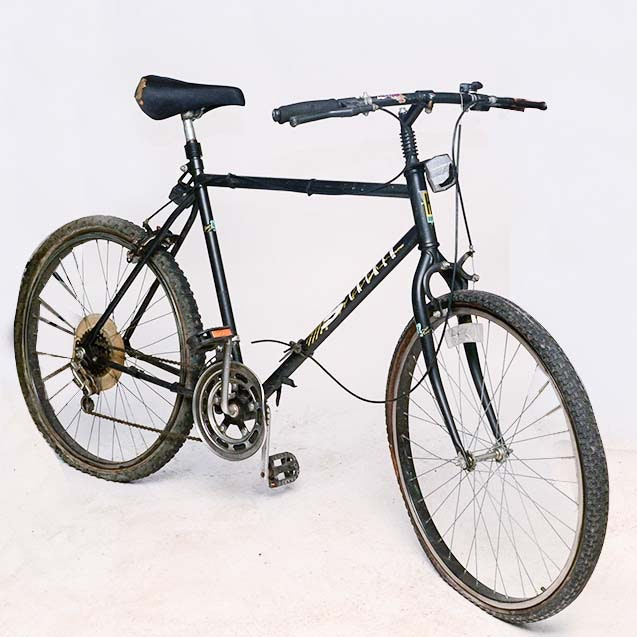 Huffy 12-Speed Stalker Bicycle