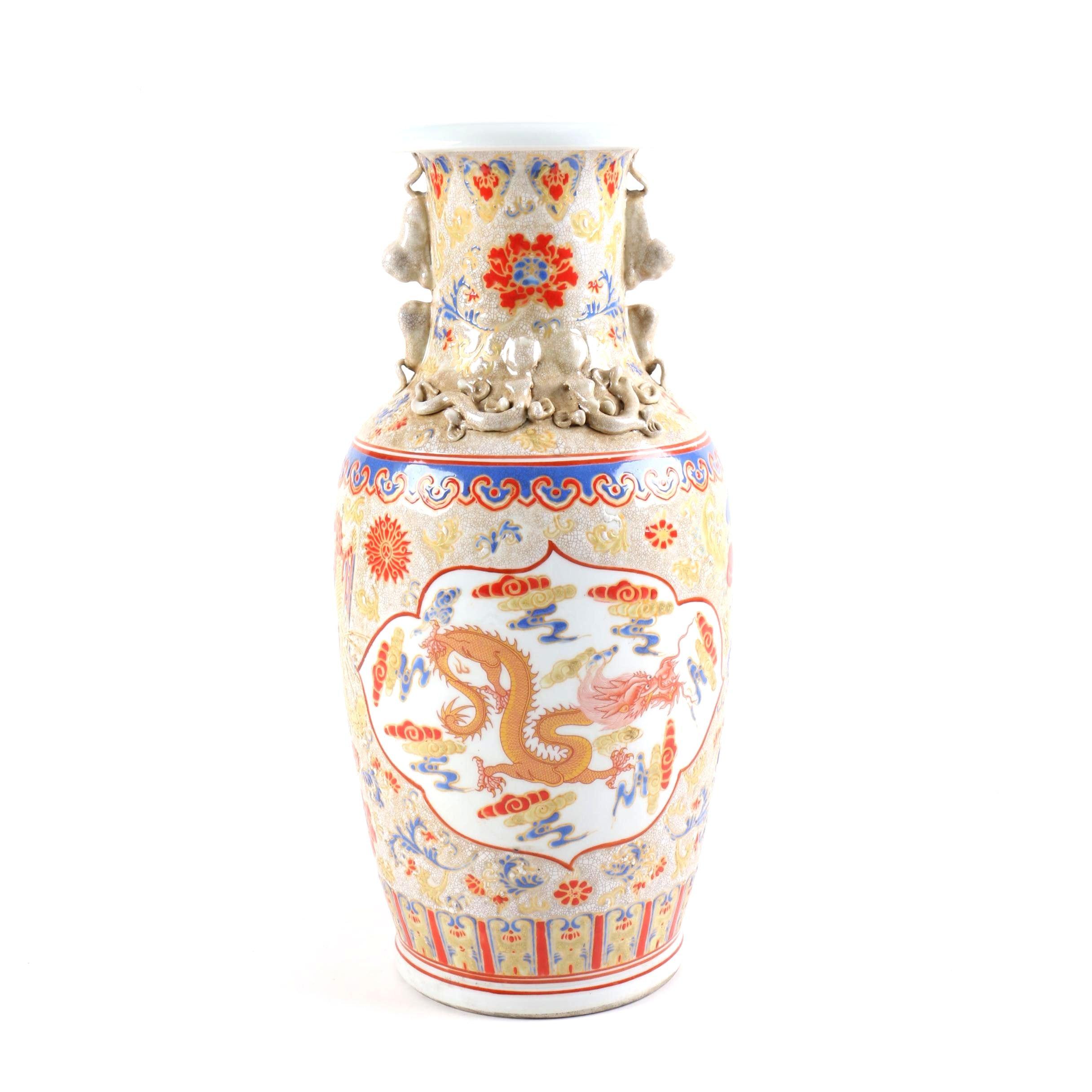 Chinese Dragon Ceramic Vase
