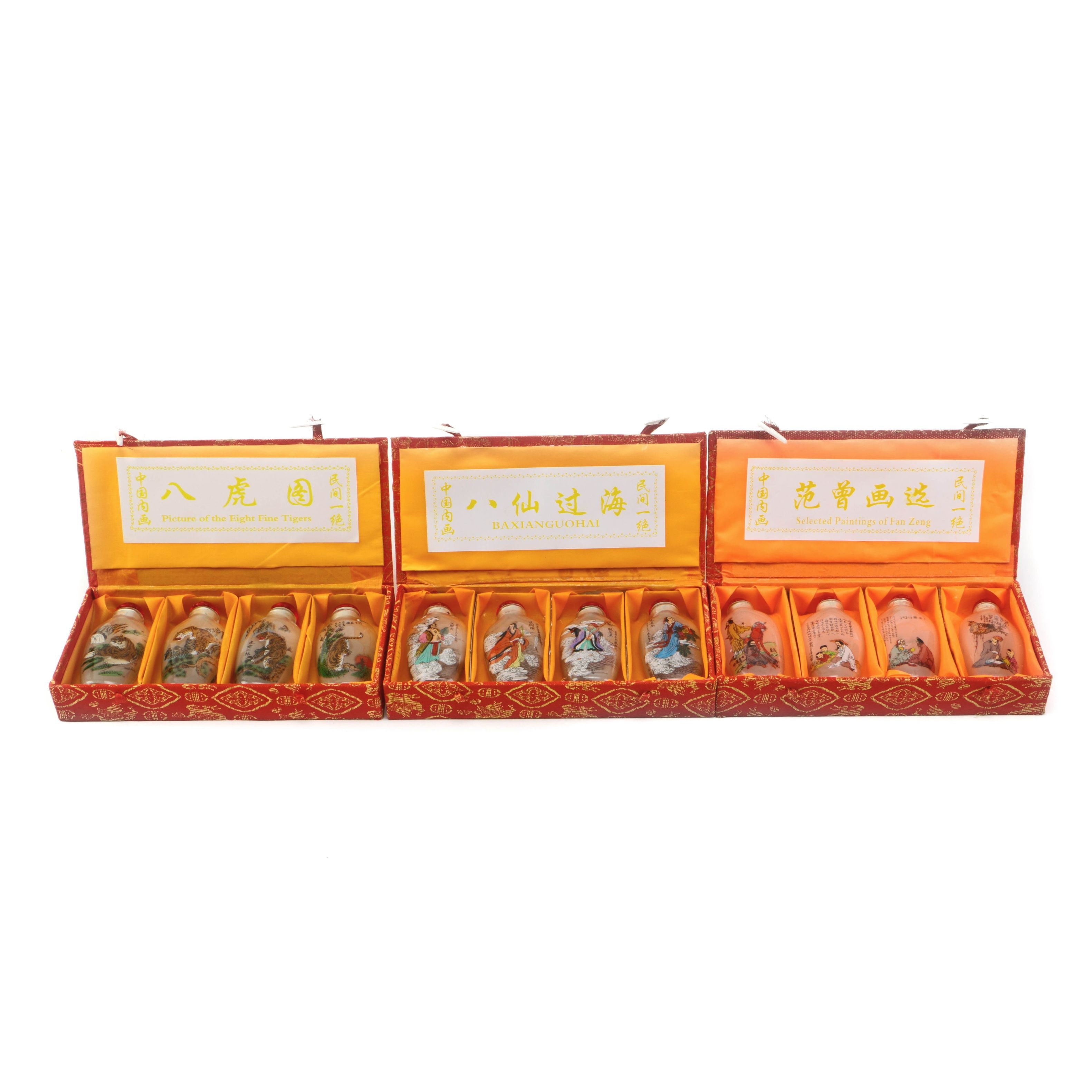 Set of Boxed Chinese Snuff Bottles