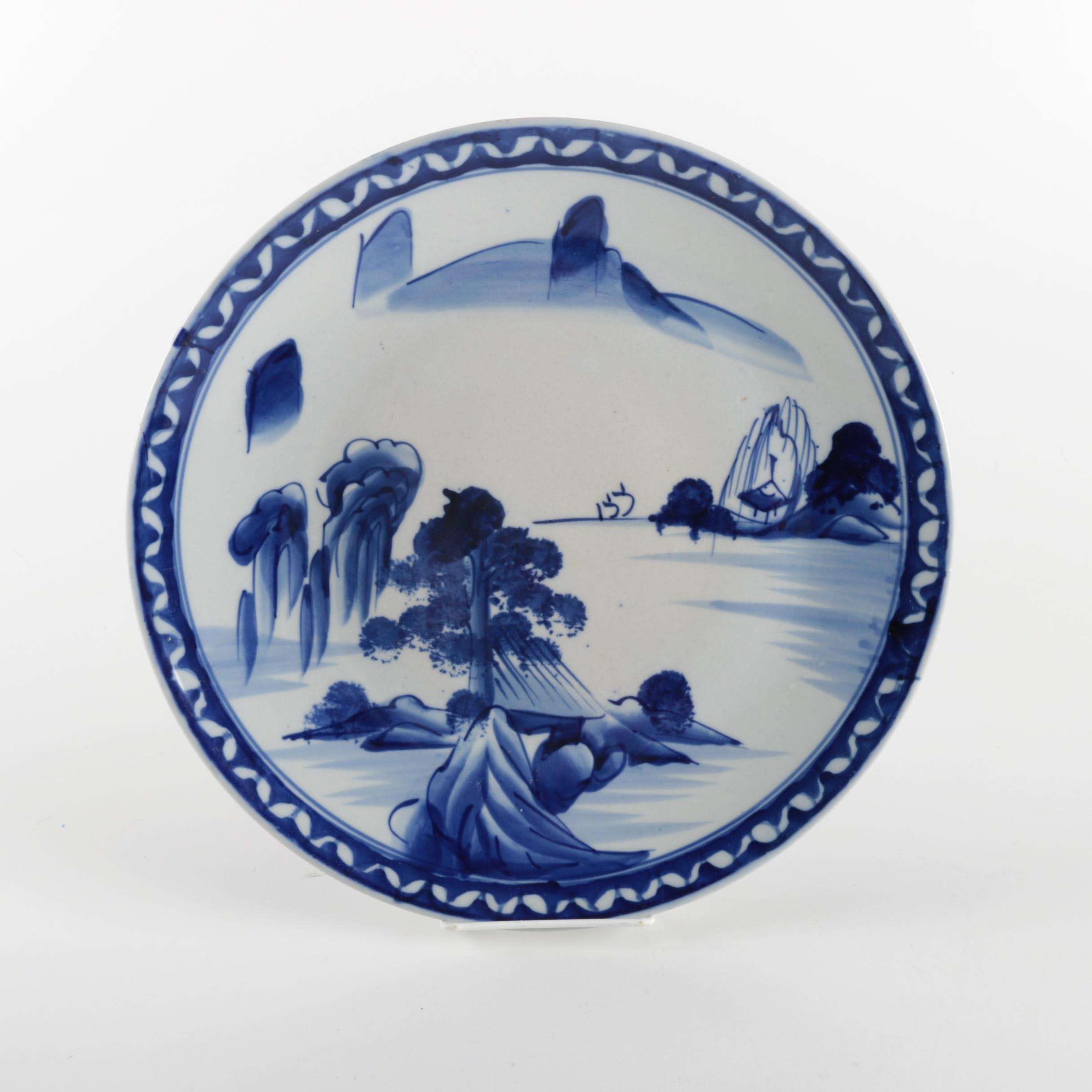 East Asian Blue and White Plate