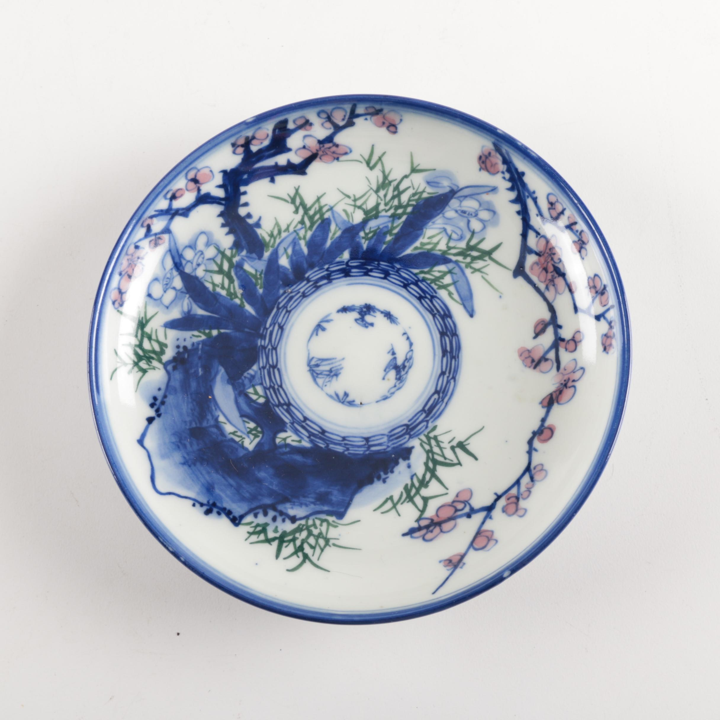 Chinese Decorative Hand Painted Porcelain Plate