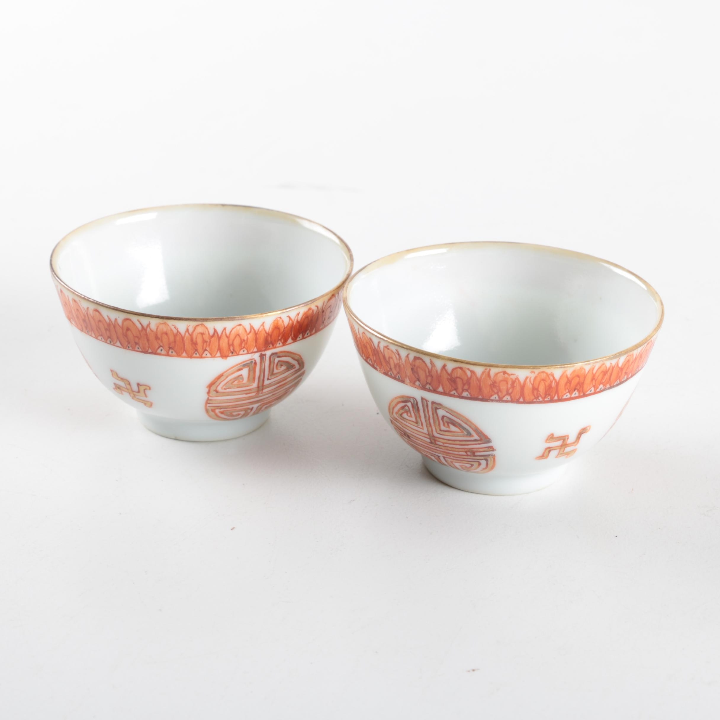 Two Porcelain Chinese Bowls