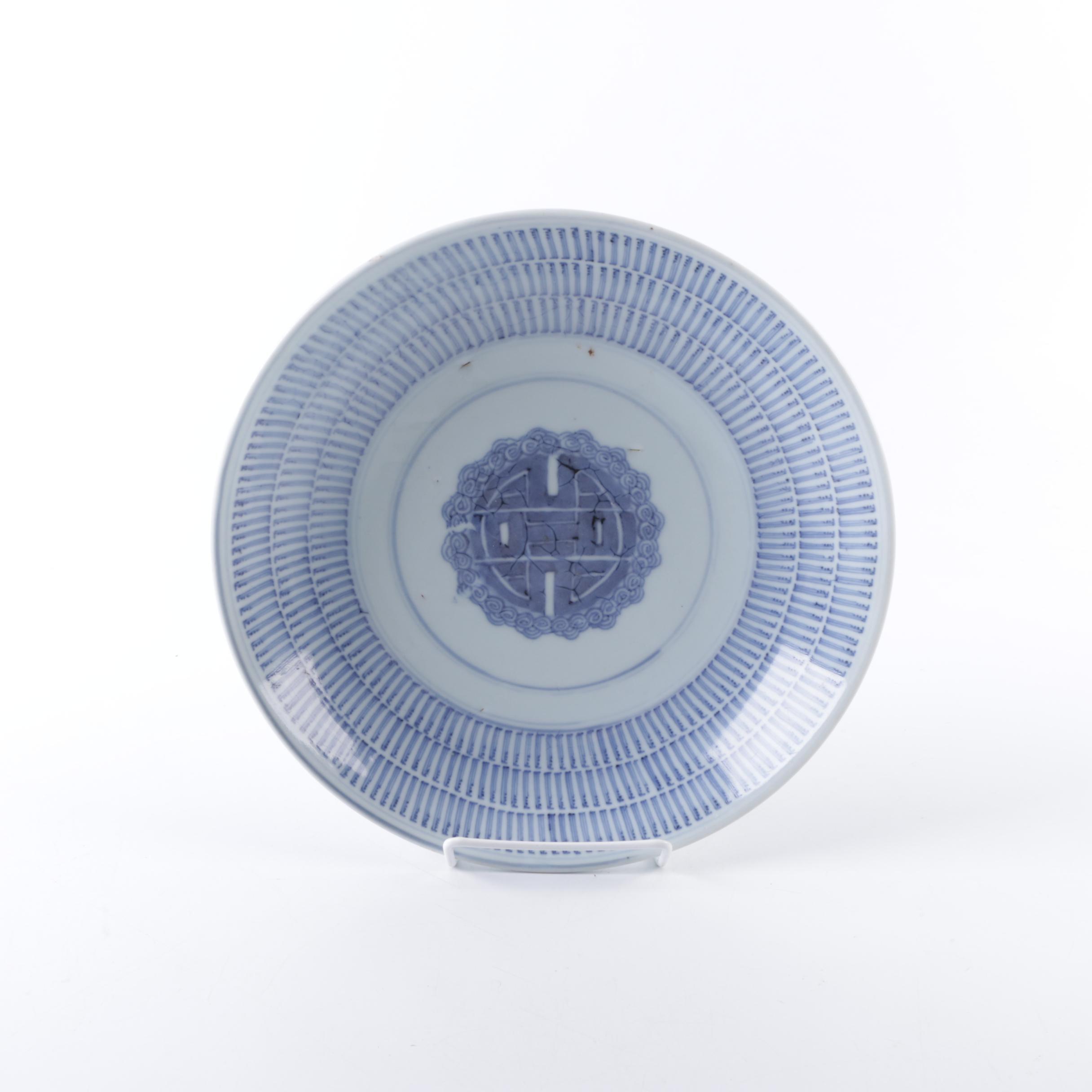 Vintage East Asian Ceramic Bowl