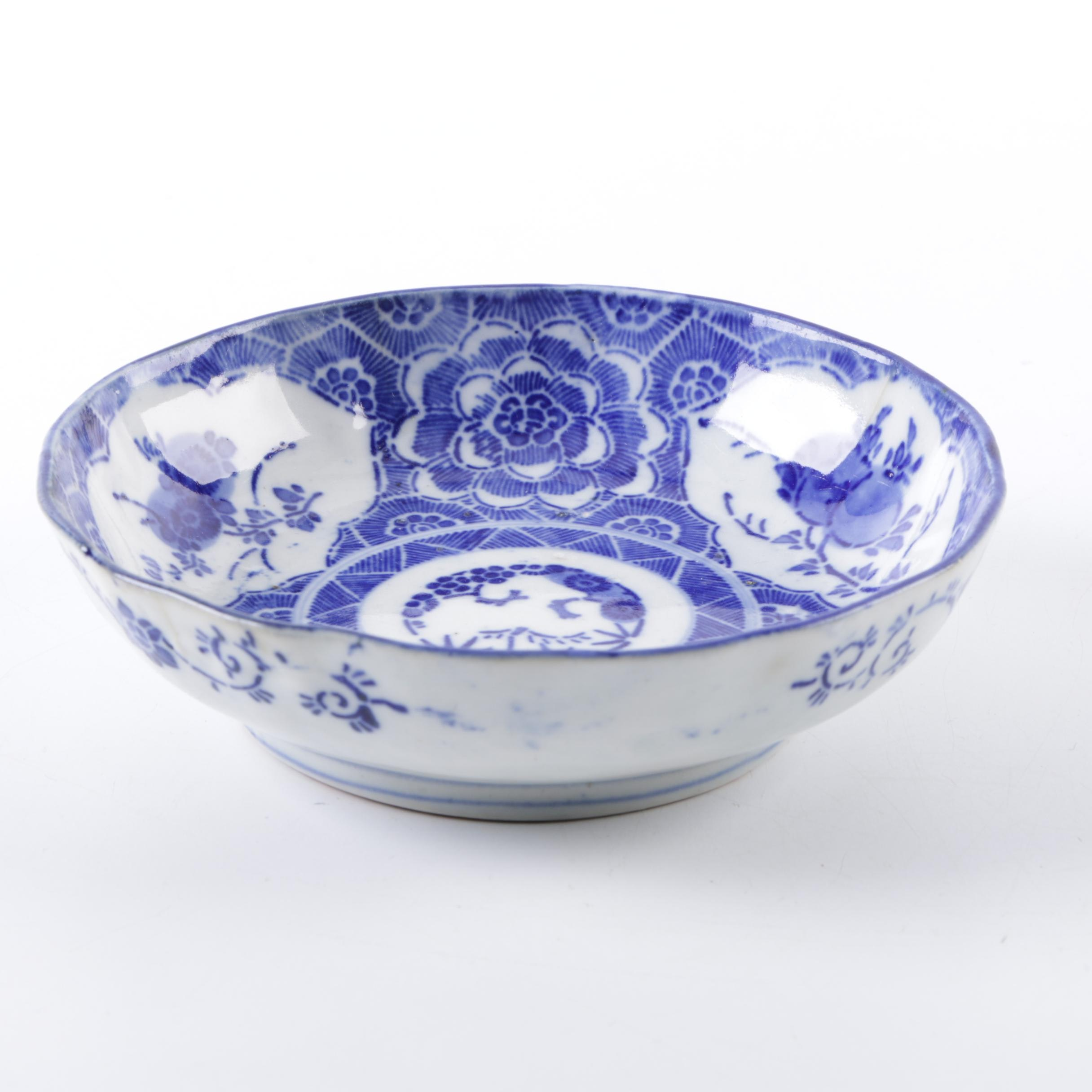 East Asian Porcelain Bowl