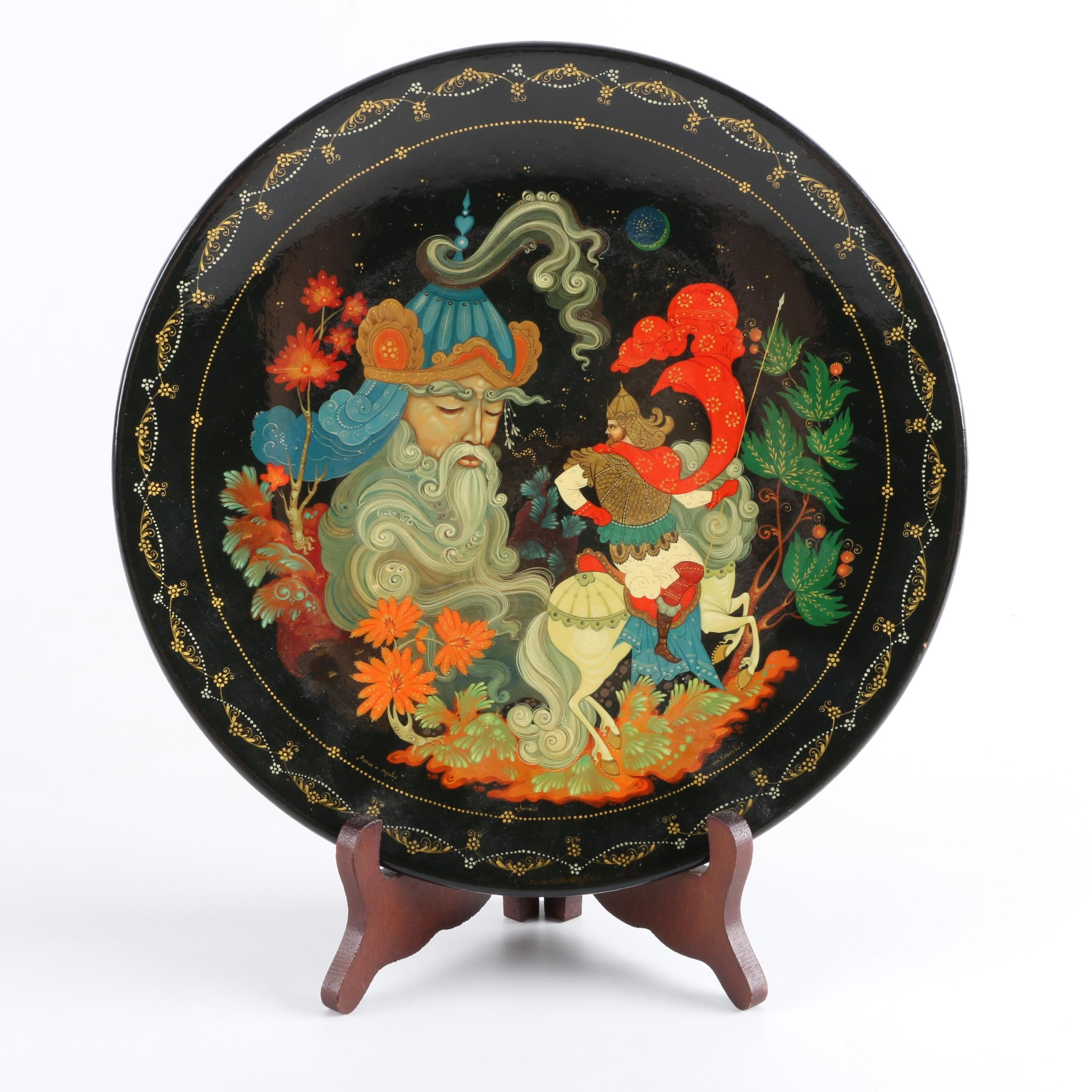 """Lacquered Russian Palekh-Style Plate """"Ruslan and Ludmila"""""""