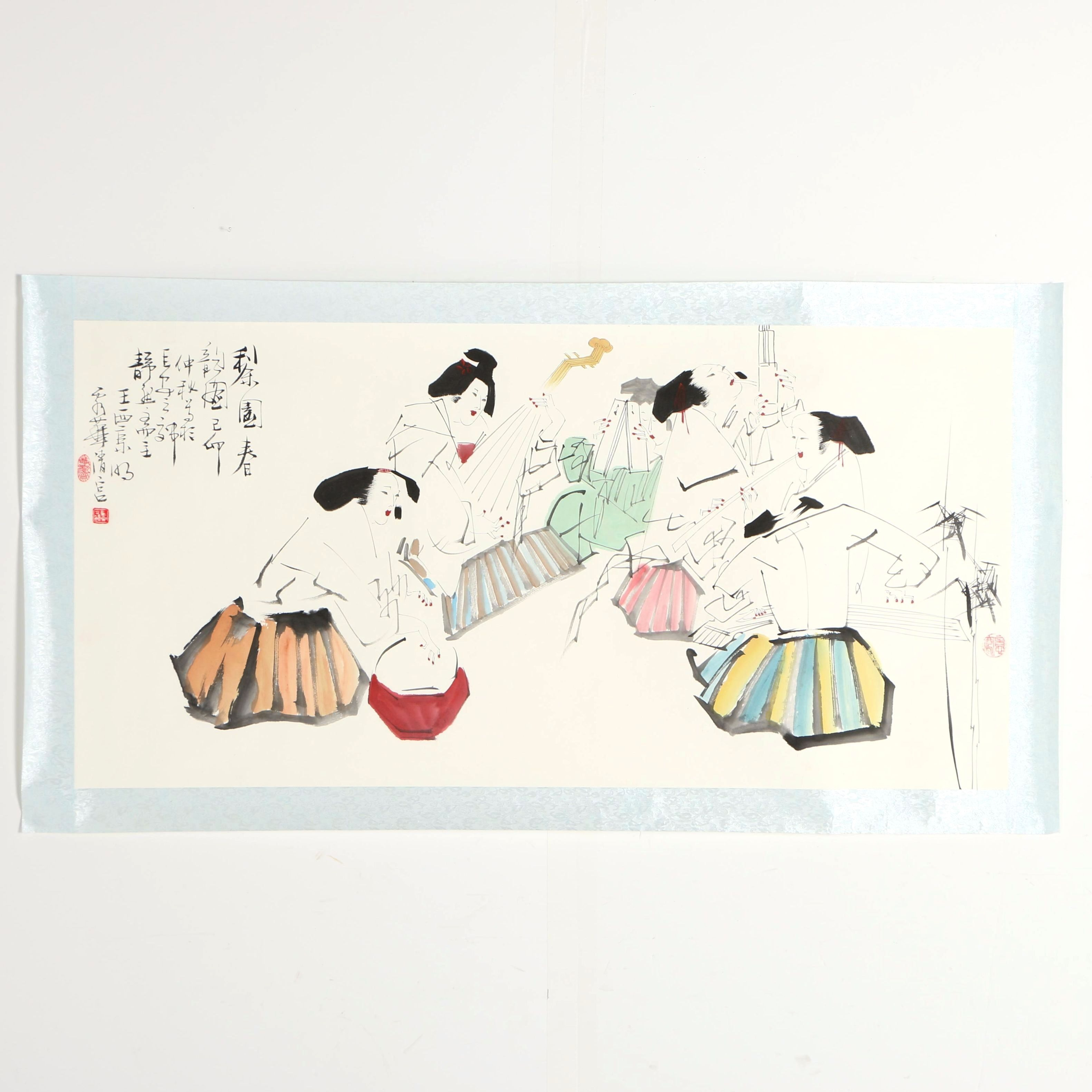 Chinese Watercolor and Gouache of Female Musicians Signed Wang Xijing