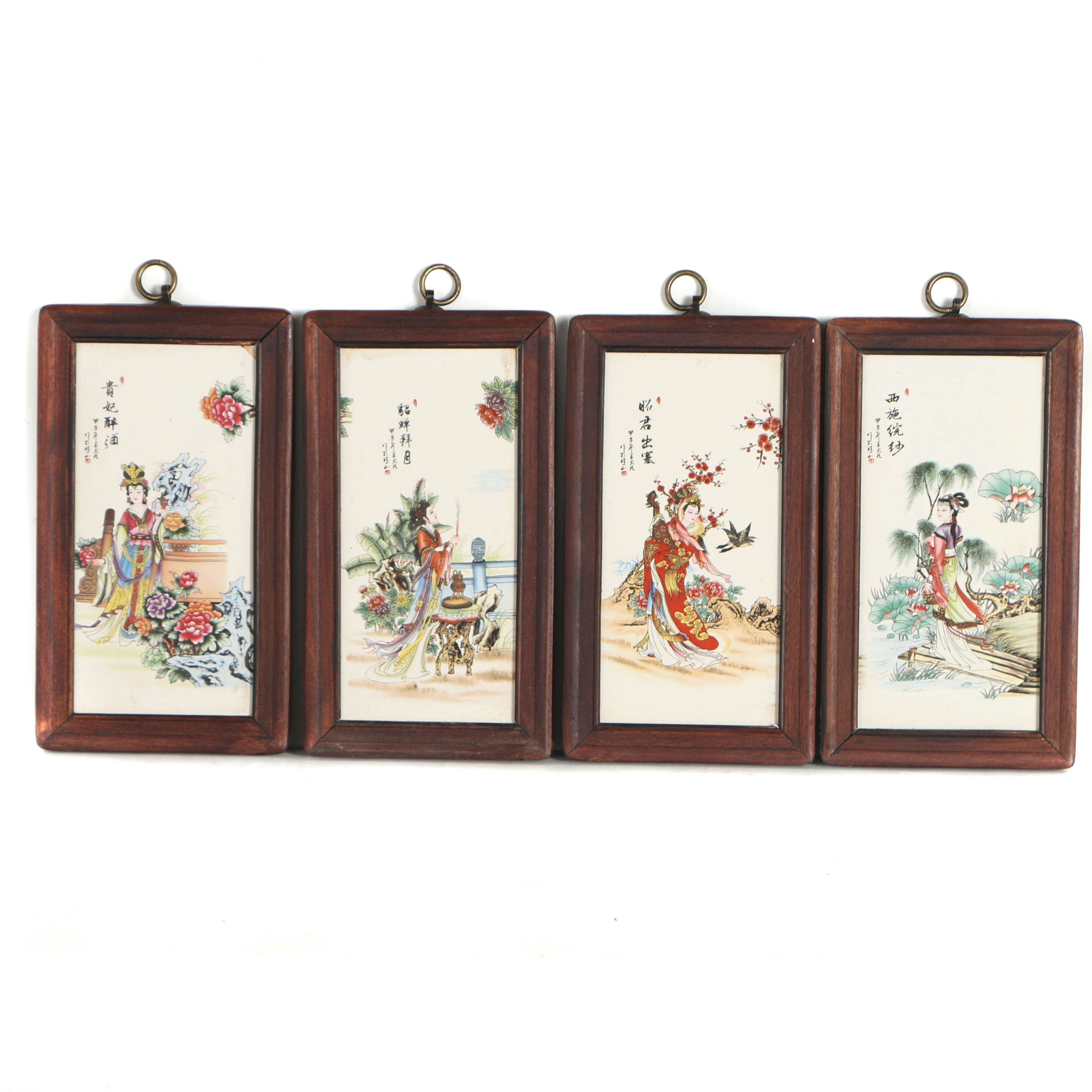 Four Chinese Embellished Offset Lithographs on Tile