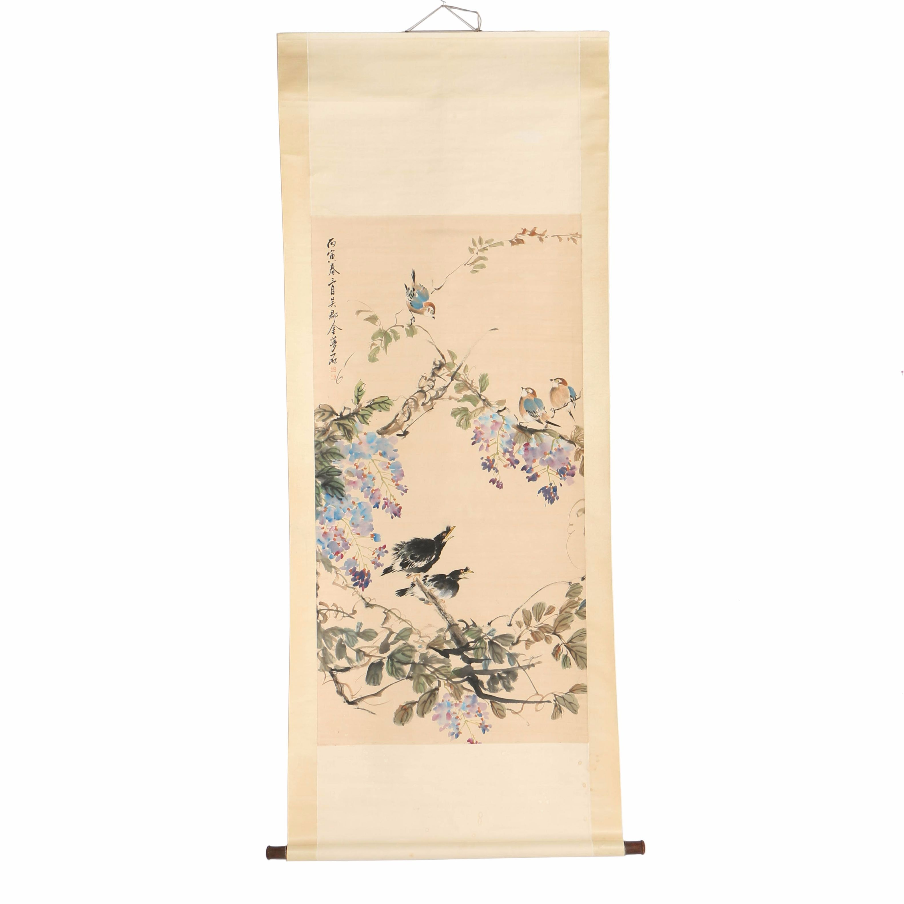 Chinese Watercolor and Ink Painting Hanging Scroll Signed Jin Mengshi