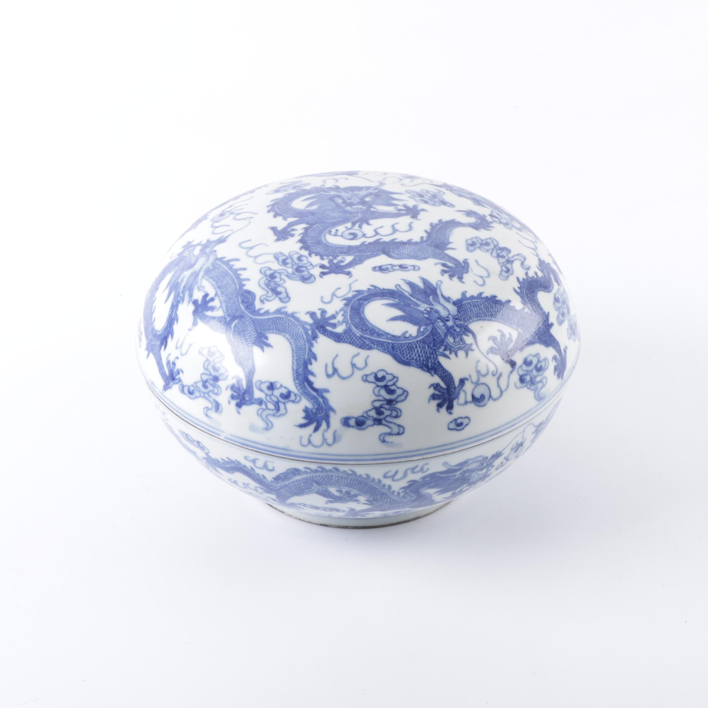 Chinese Double Bowl Tureen