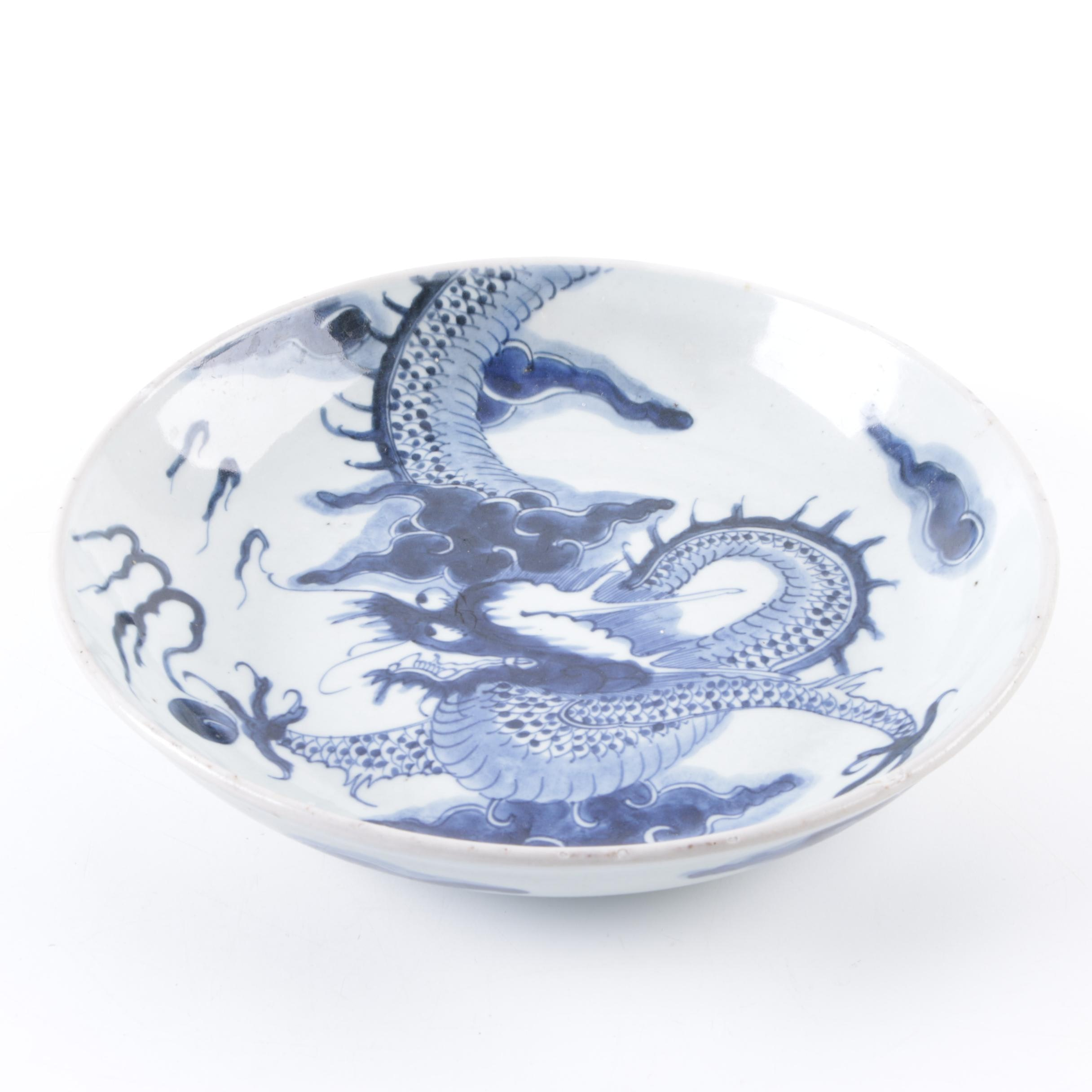 East Asian Ceramic Bowl