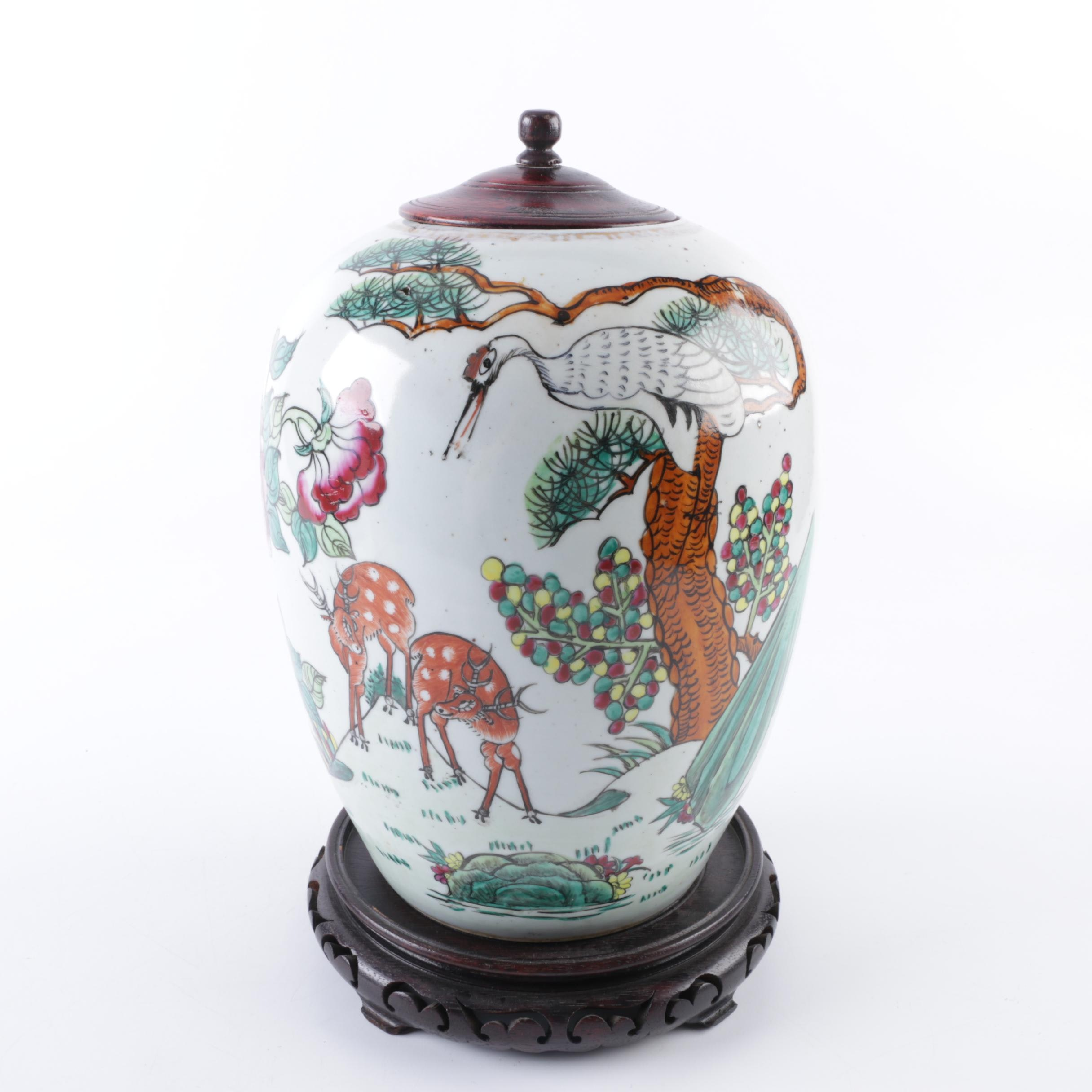 Vintage Chinese Porcelain Ginger Jar with  Stand