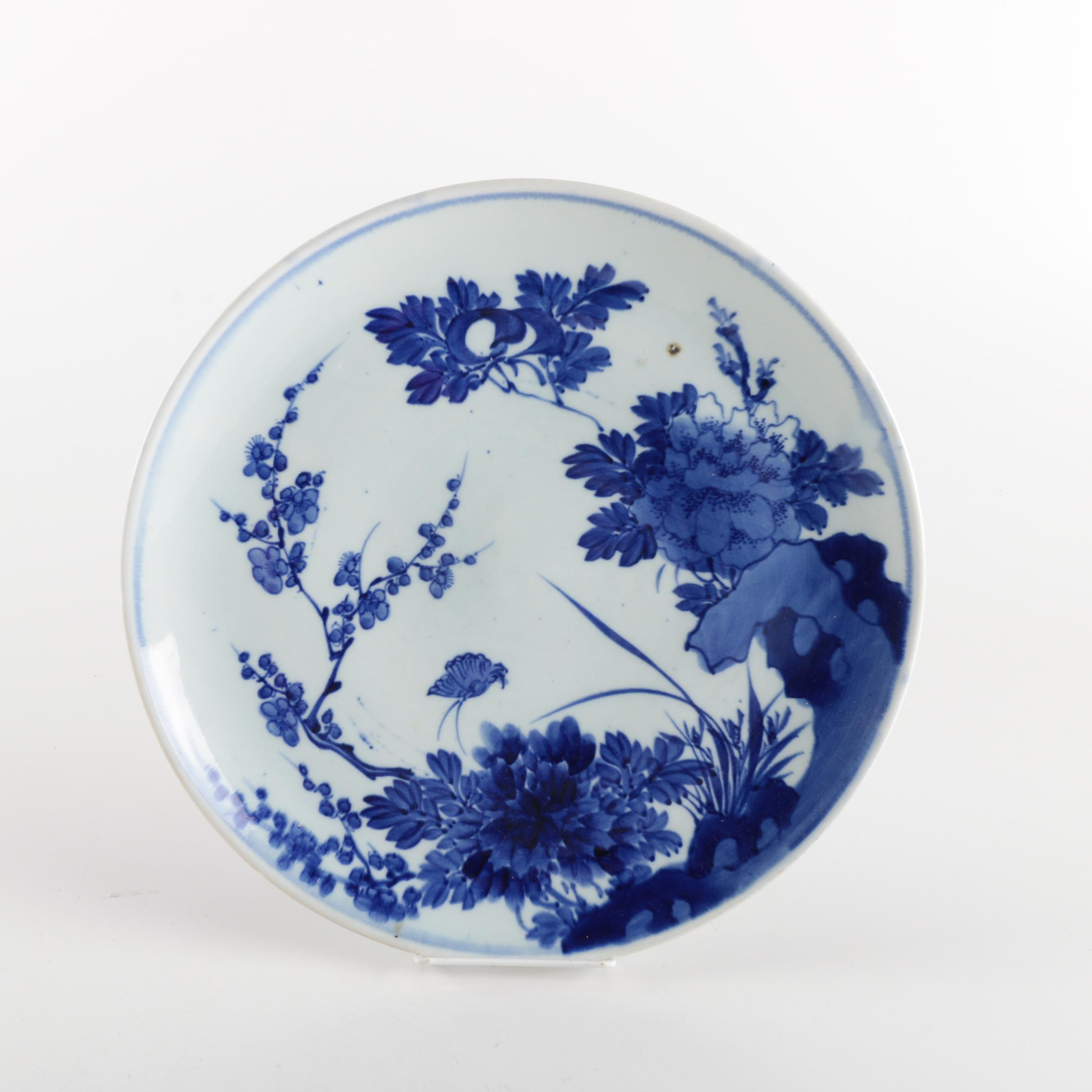 East Asian Blue and White Ceramic Plate