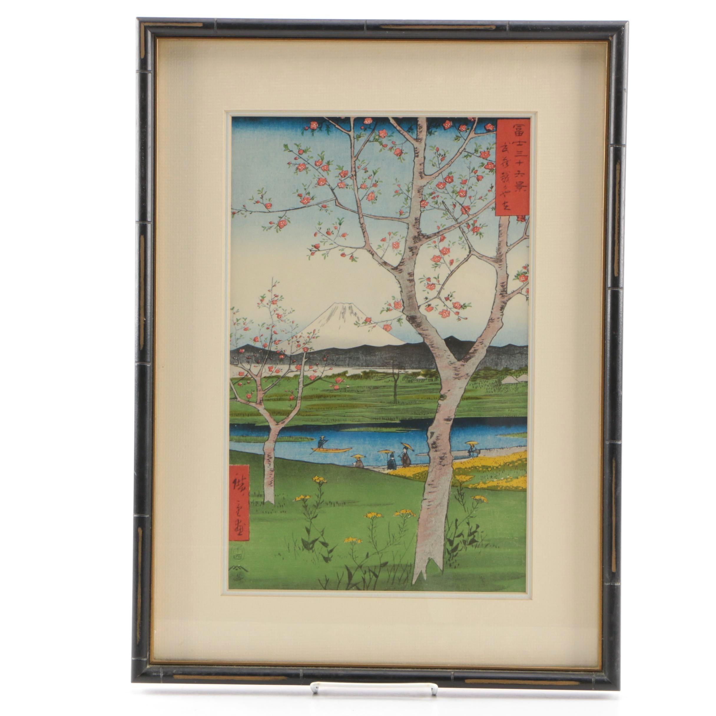 "Reproduction Woodblock on Paper After Utagawa Hiroshige ""View of Mount Fuji"""