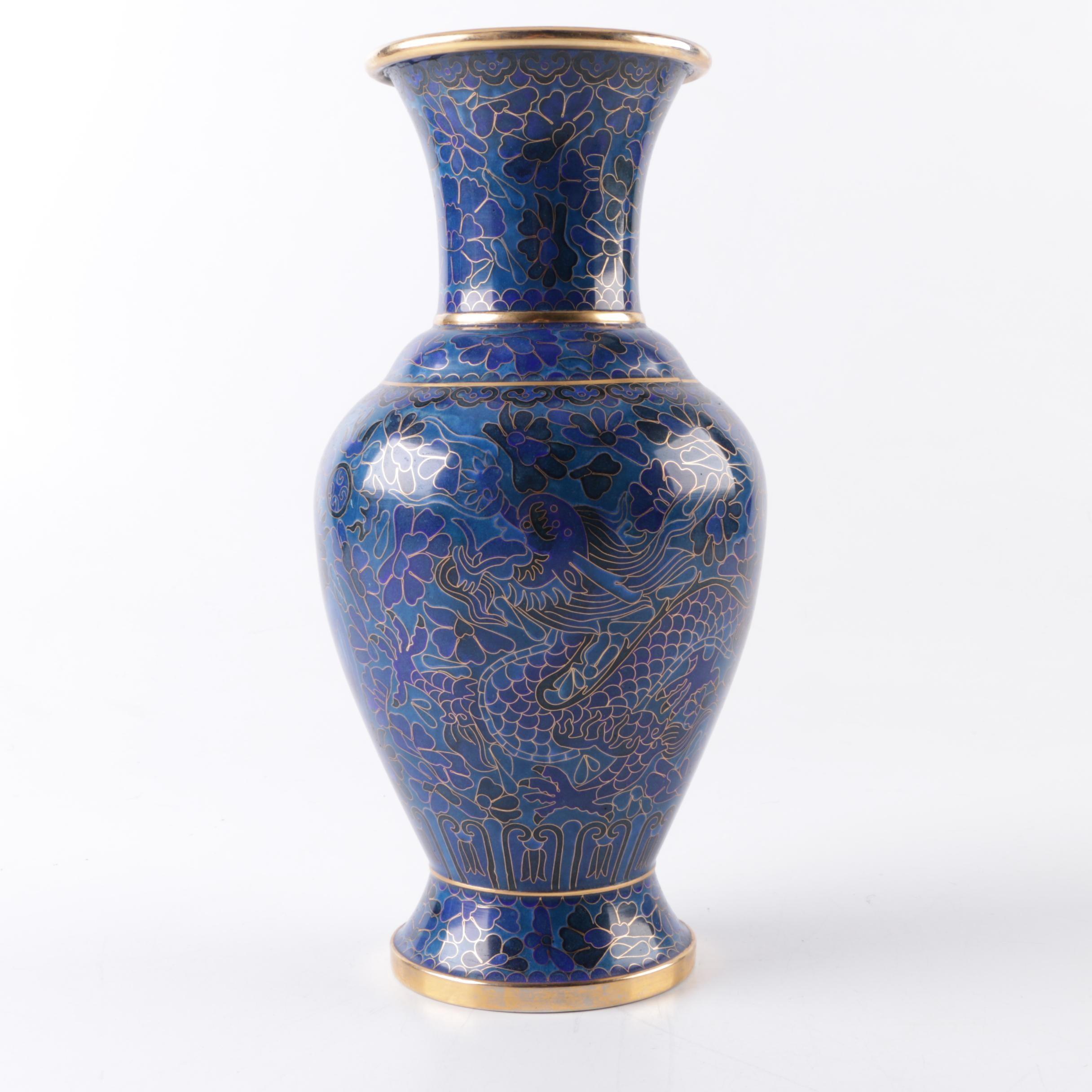 Blue Cloisonné East Asian Style Brass Vase