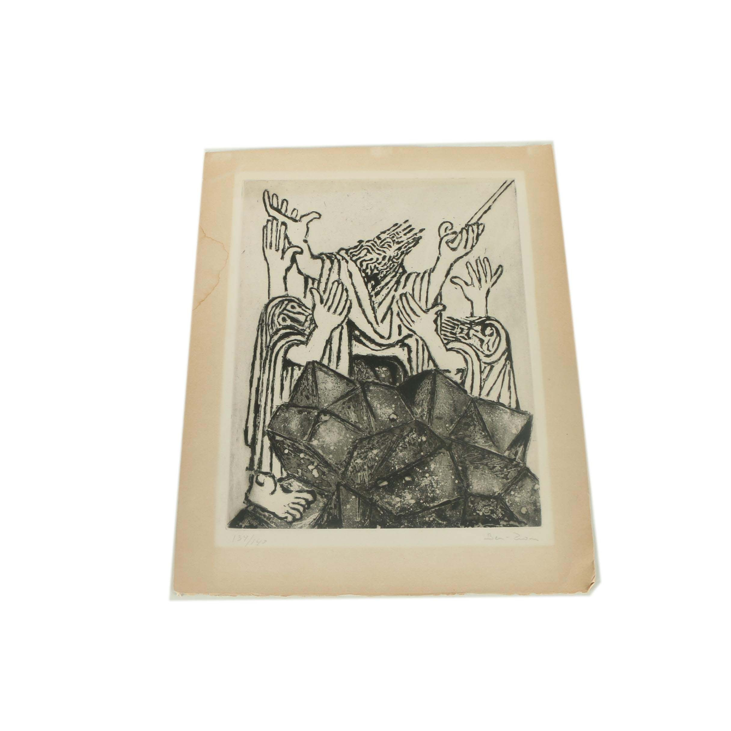 "Ben-Zion Weinman 1954 Etching with Aquatint ""Exodus 17:11 (Raising Moses' Arms)"""