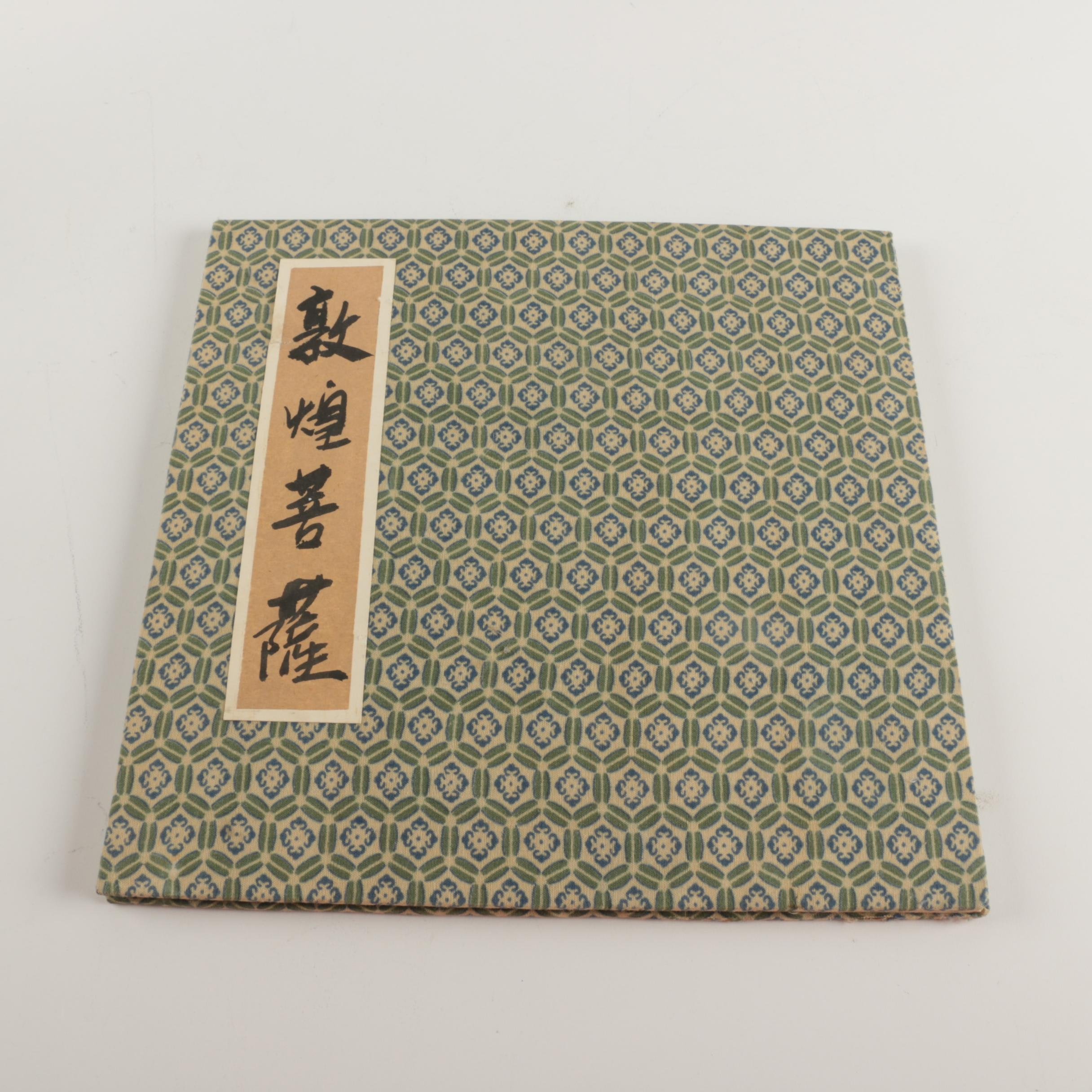 East Asian Buddhist Sutra Folding Book