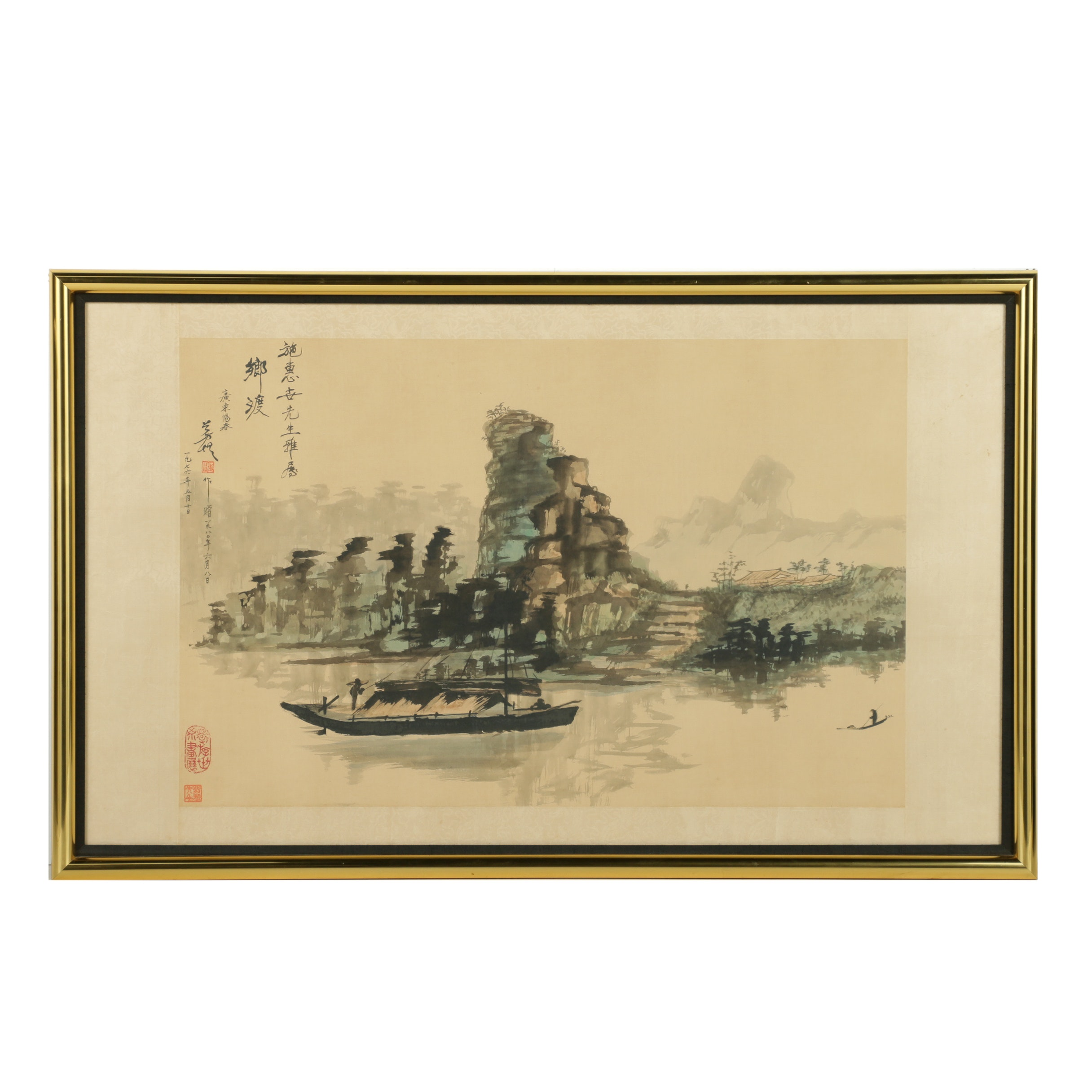 East Asian Style Watercolor Painting on Silk of Landscape