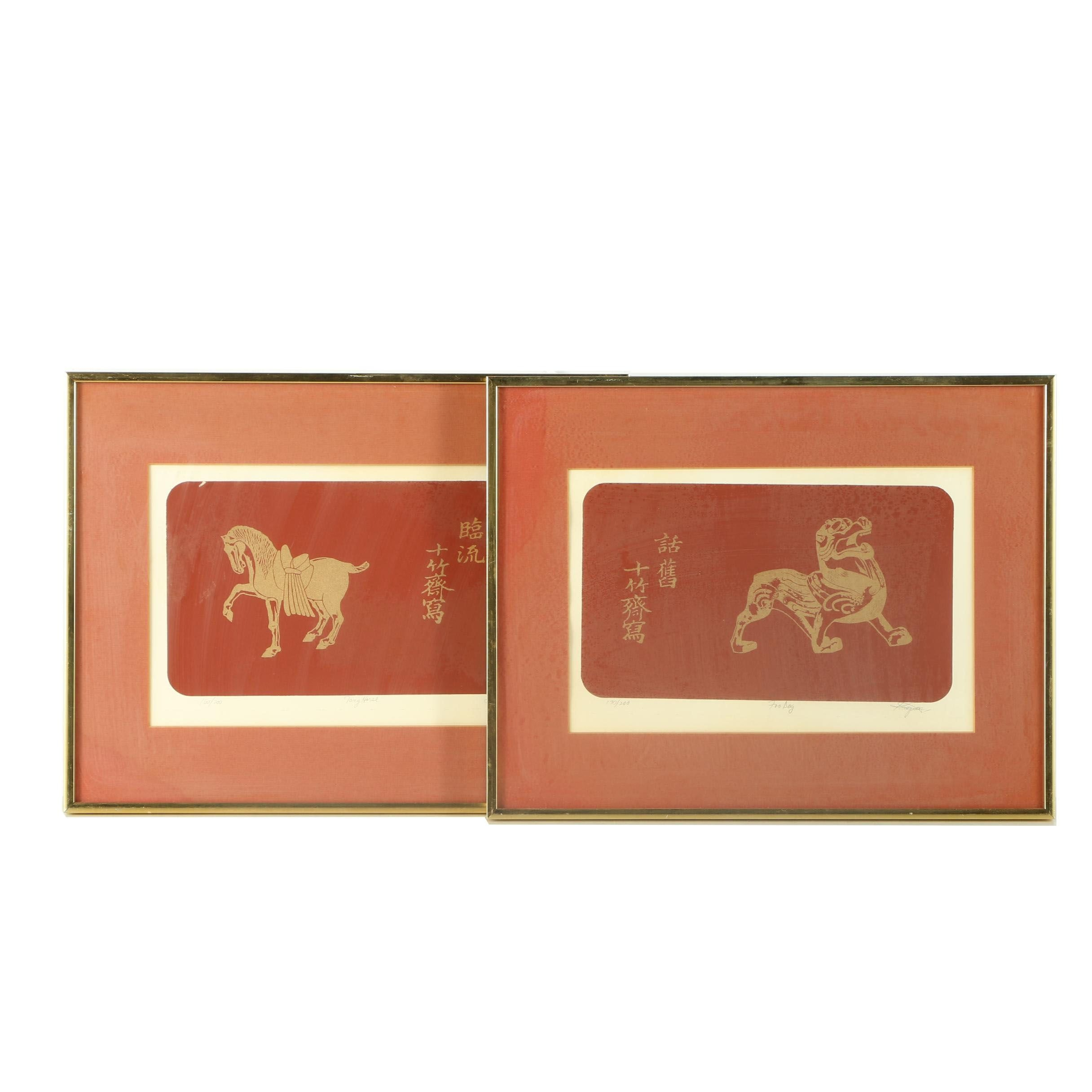 Limited Edition East Asian Inspired Serigraphs Featuring a Horse and a Lion