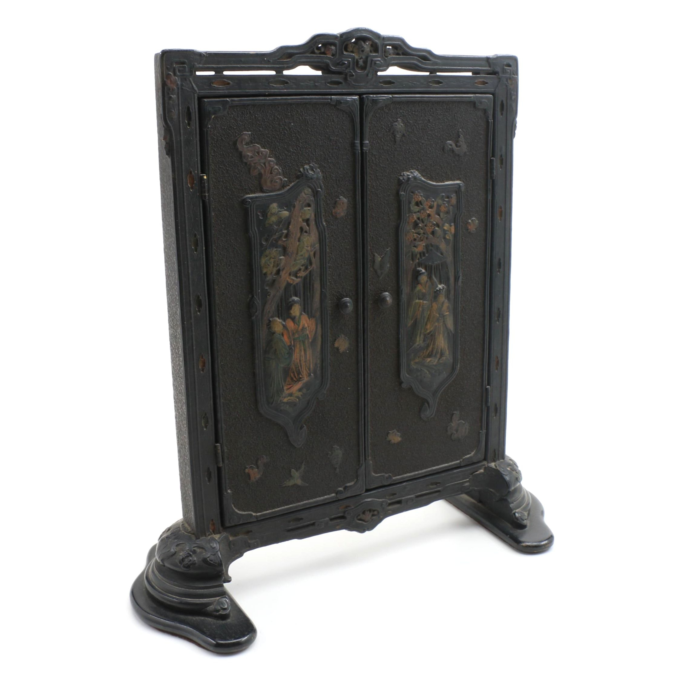 Chinese Lacquered Picture Frame with Two Hinged Doors
