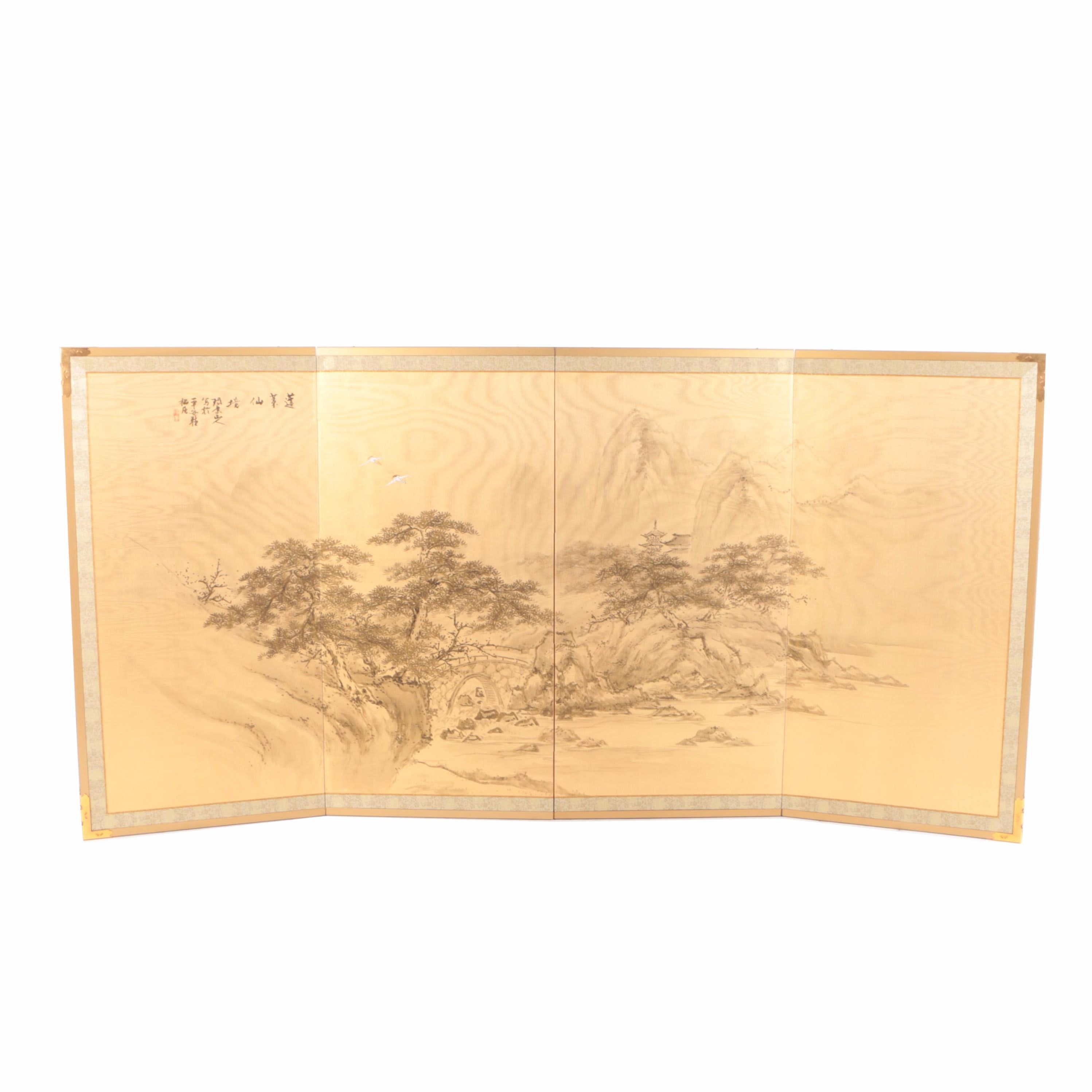 East Asian Four-Panel Folding Screen with Ink Wash Landscape Scene on Silk
