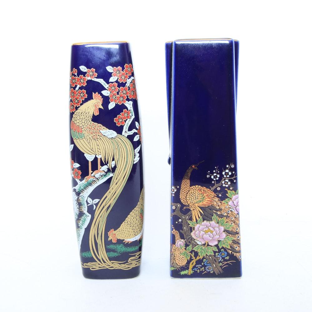 Pair of Vintage Japanese Vases
