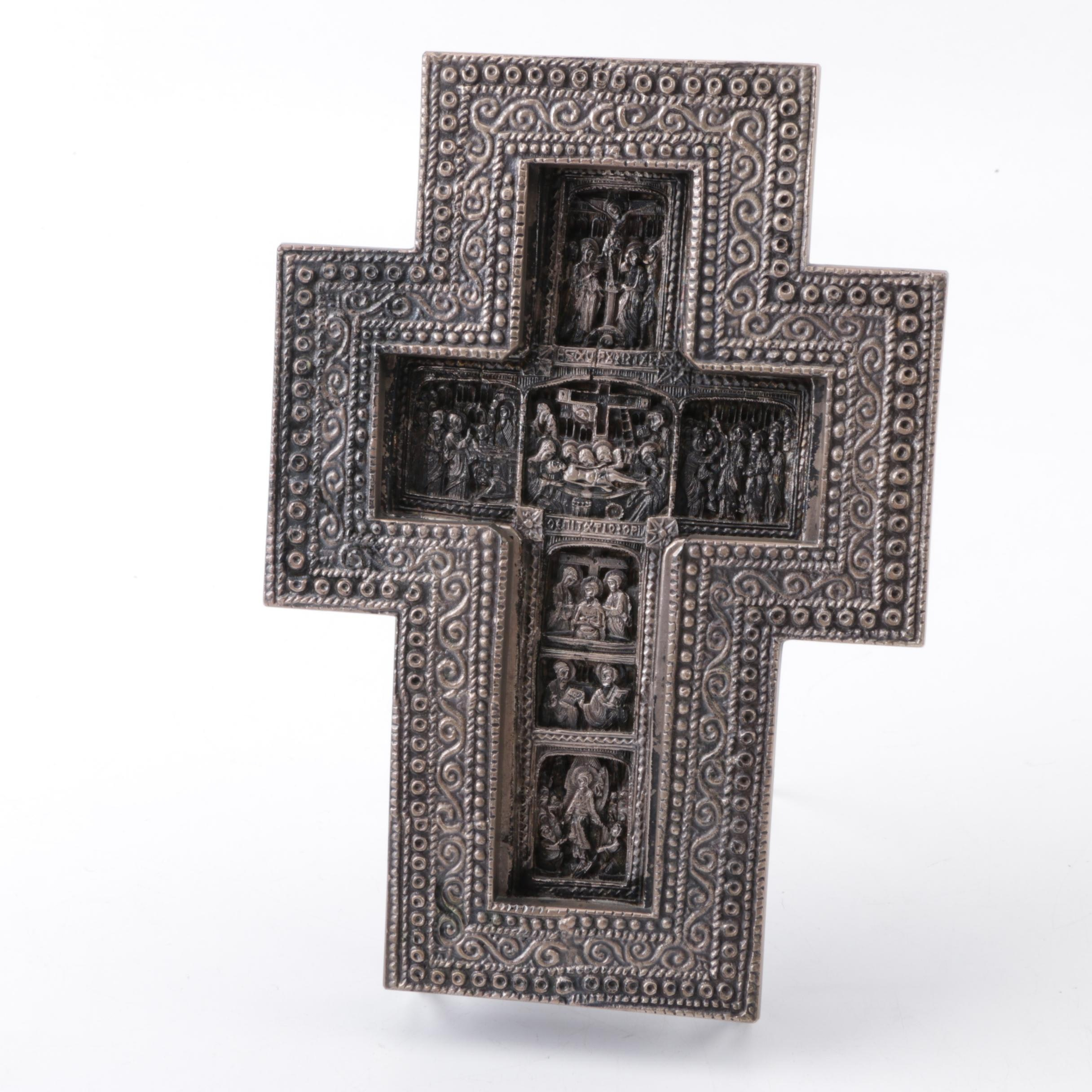 """Mixed Media Sculpture """"The Crucifixion of Christ"""""""