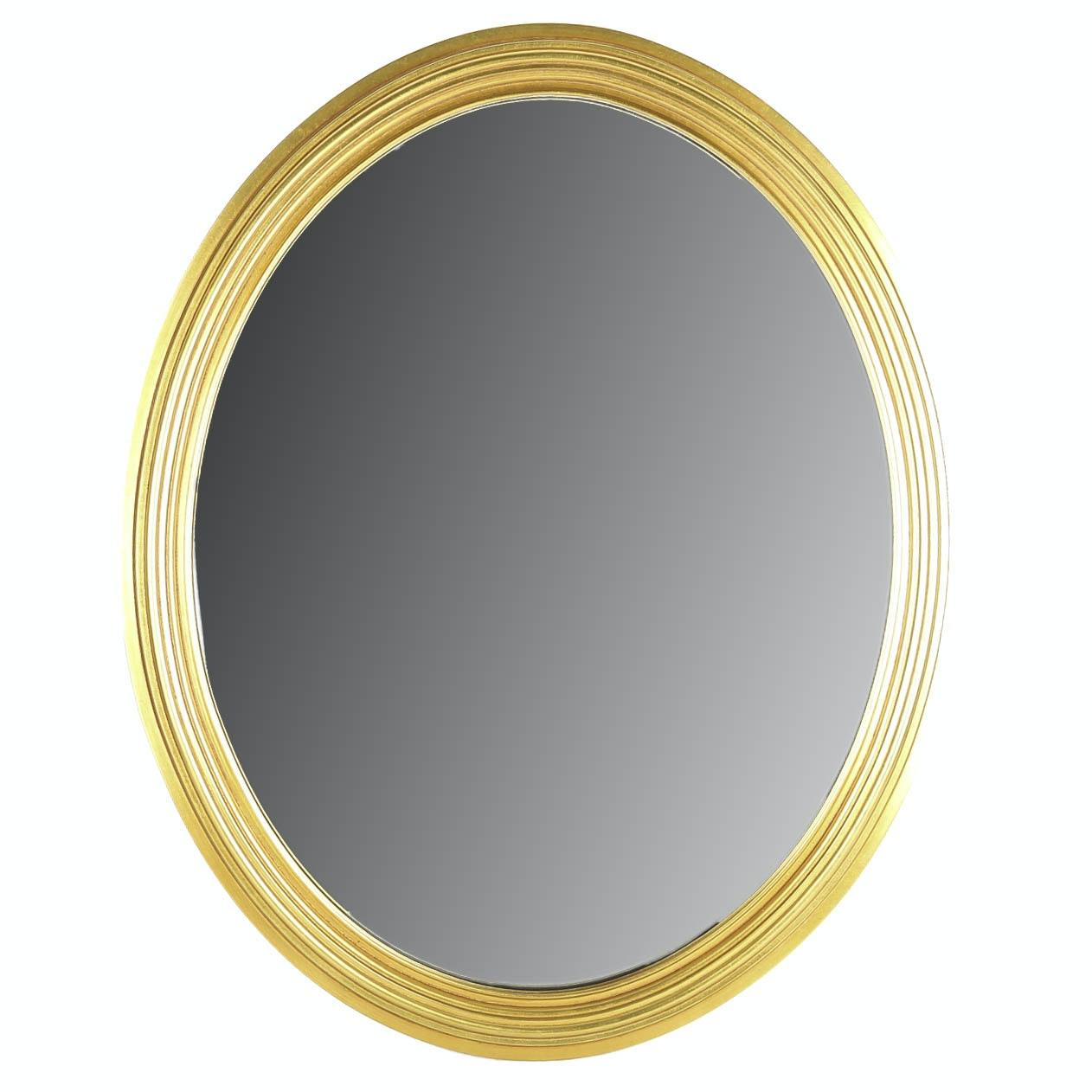 Gilt Framed Oval Mirror