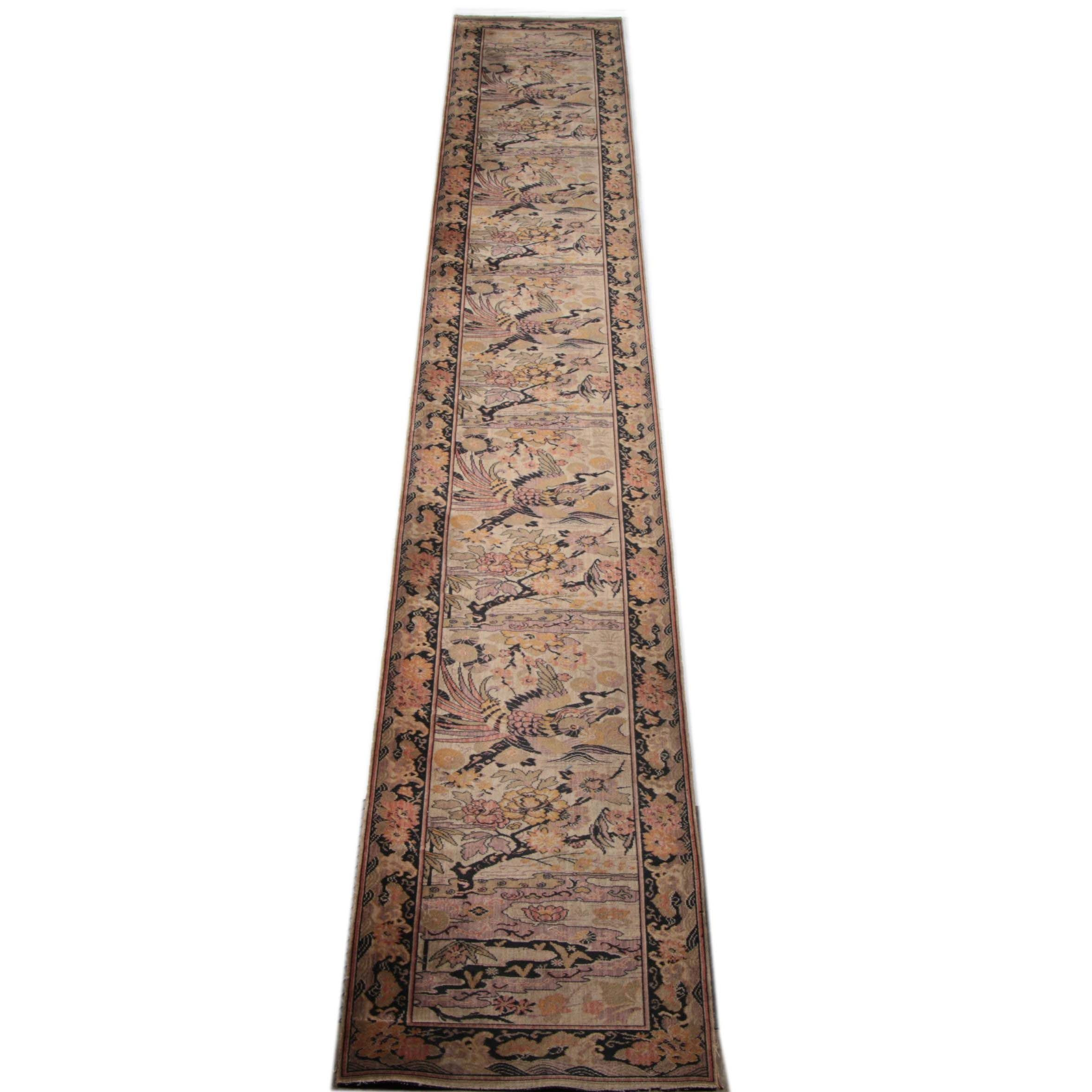 """Semi-Antique Power-Loomed Whittall's """"Bird of Paradise"""" Carpet Runner"""