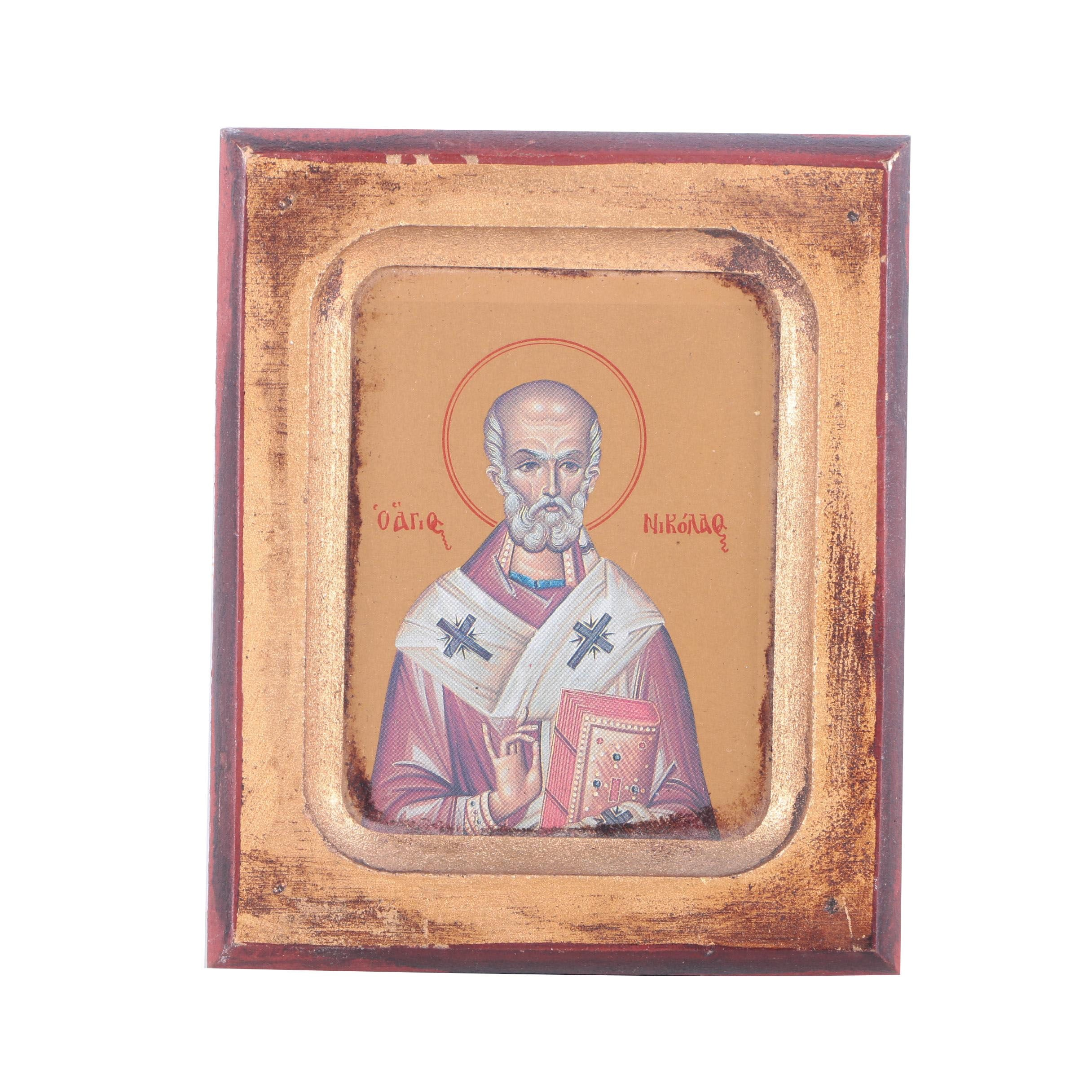 Offset Lithograph on Paper of a Byzantine Icon of St. Nicholas