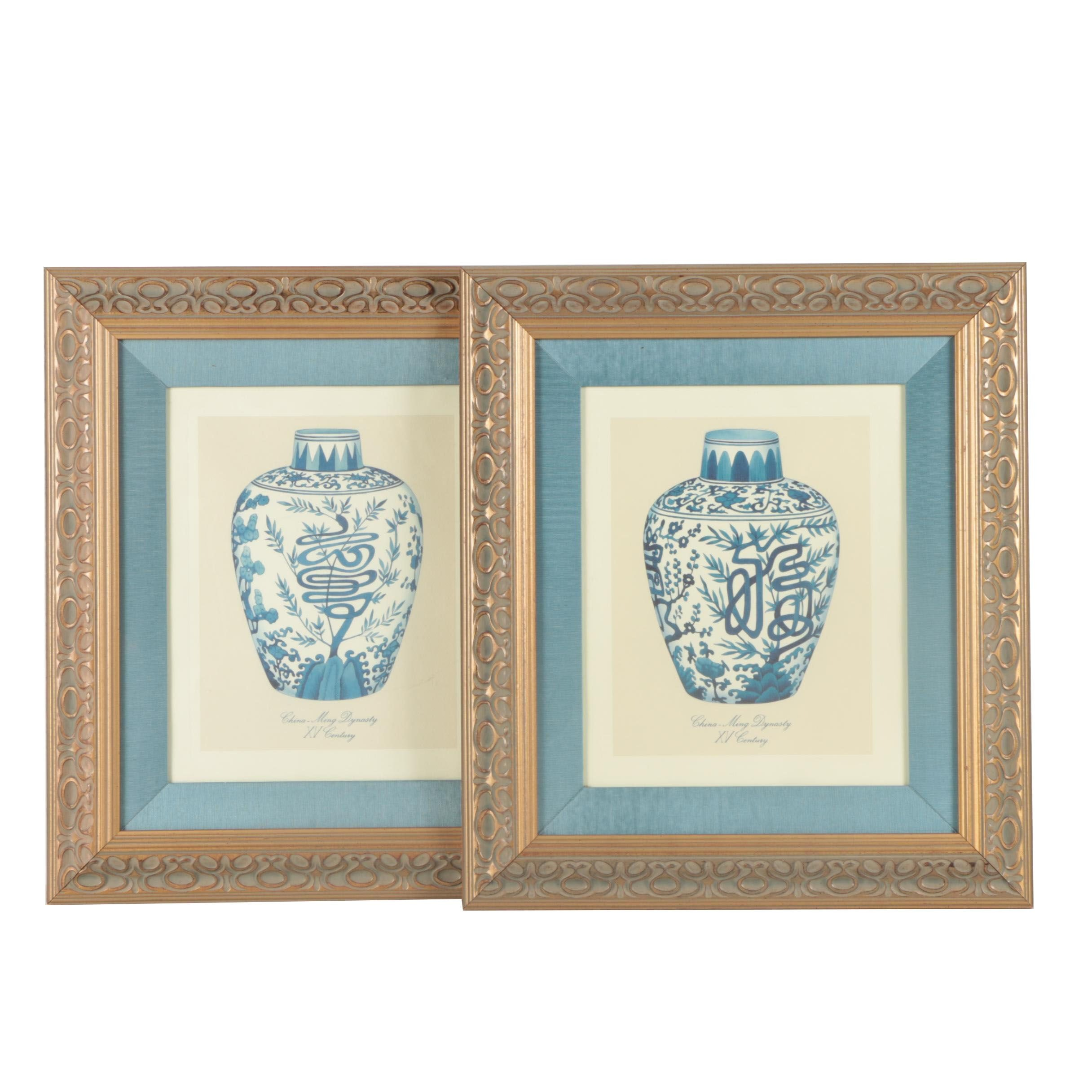 Pair of Offset Lithographs on Paper of Chinese Inspired Vessels