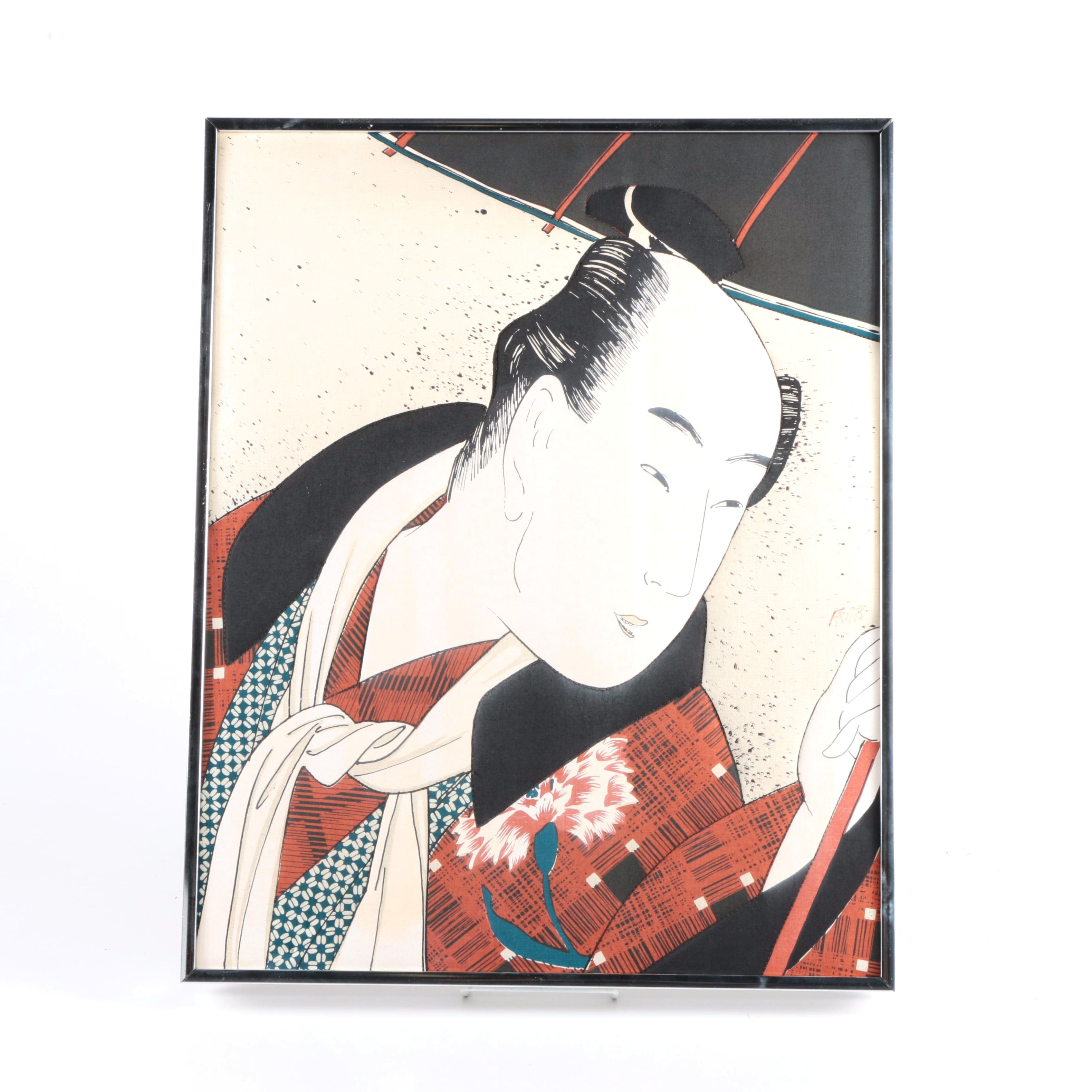 Fritts Japanese-Inspired Serigraph on Quilted Fabric