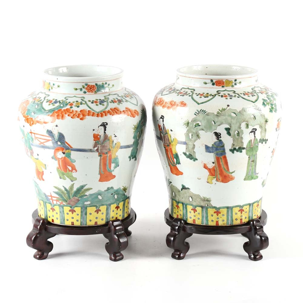Pair of Vintage Chinese Planter Vases