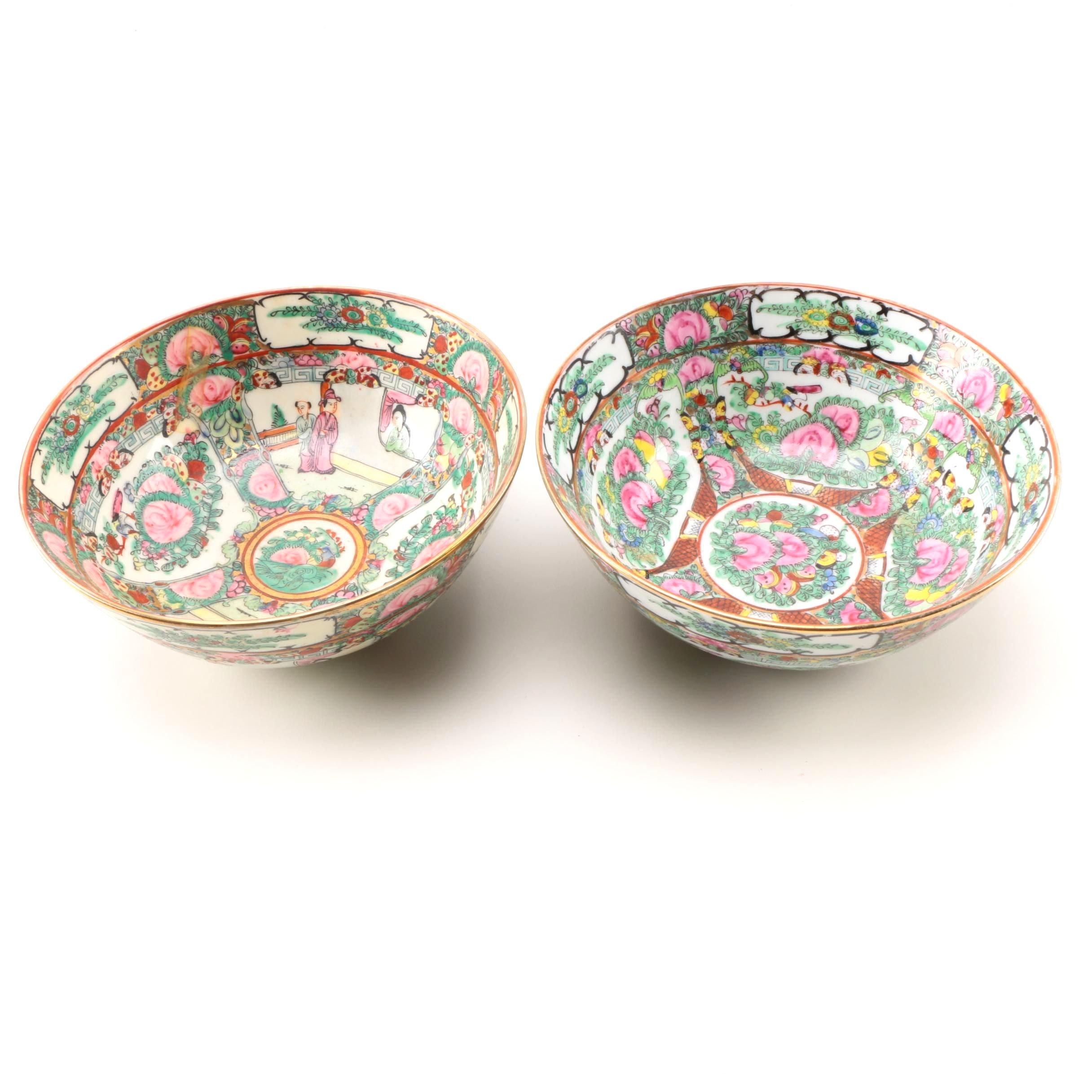 "Arnart Imports ""Rose Medallion"" Style Bowl"