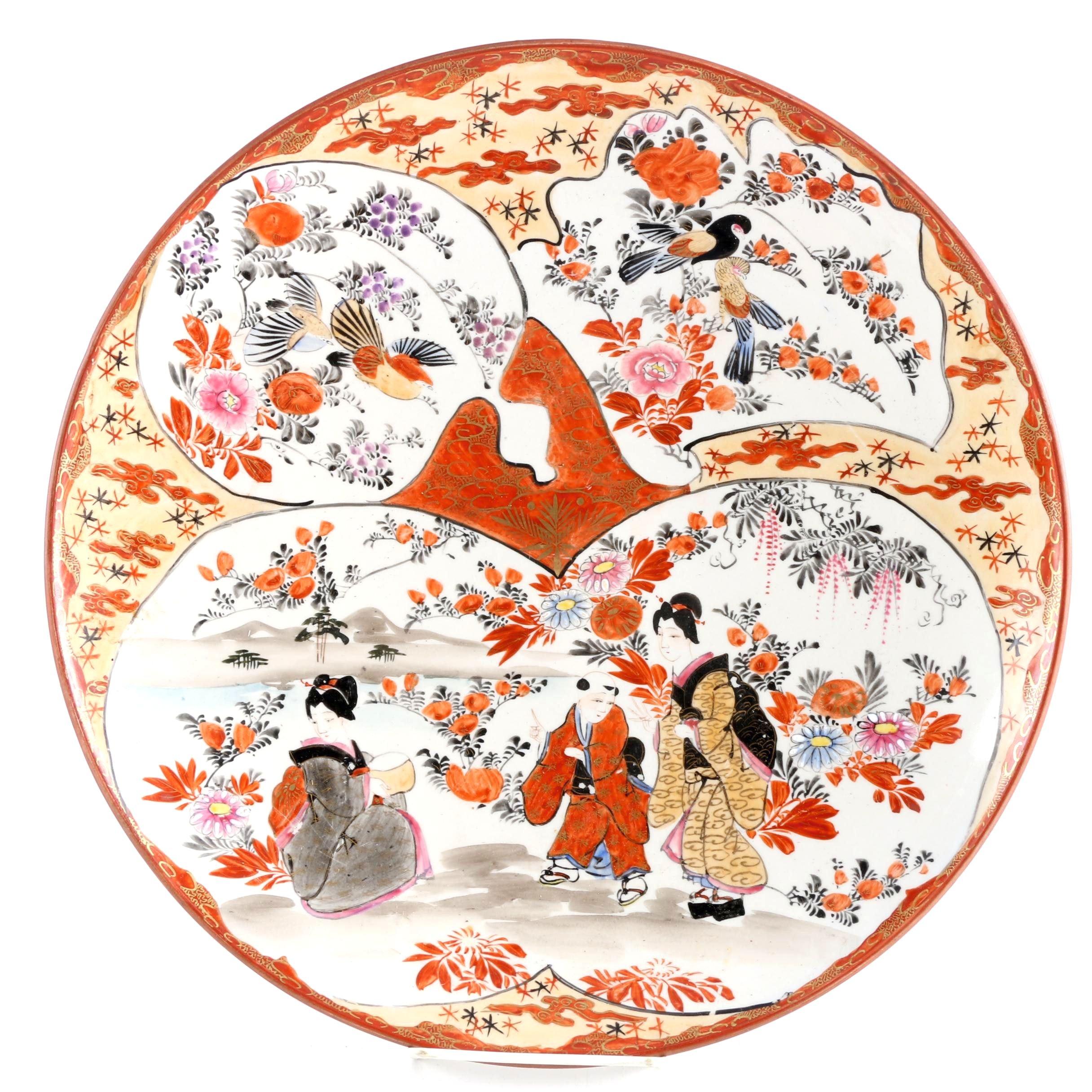 East Asian Porcelain Plate