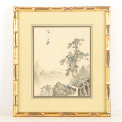 East Asian Watercolor Painting on Silk of Man Sitting in Mountains