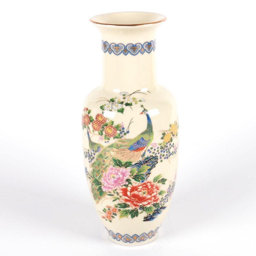 Japanese Porcelain Vase Decorated With Peacocks Ebth