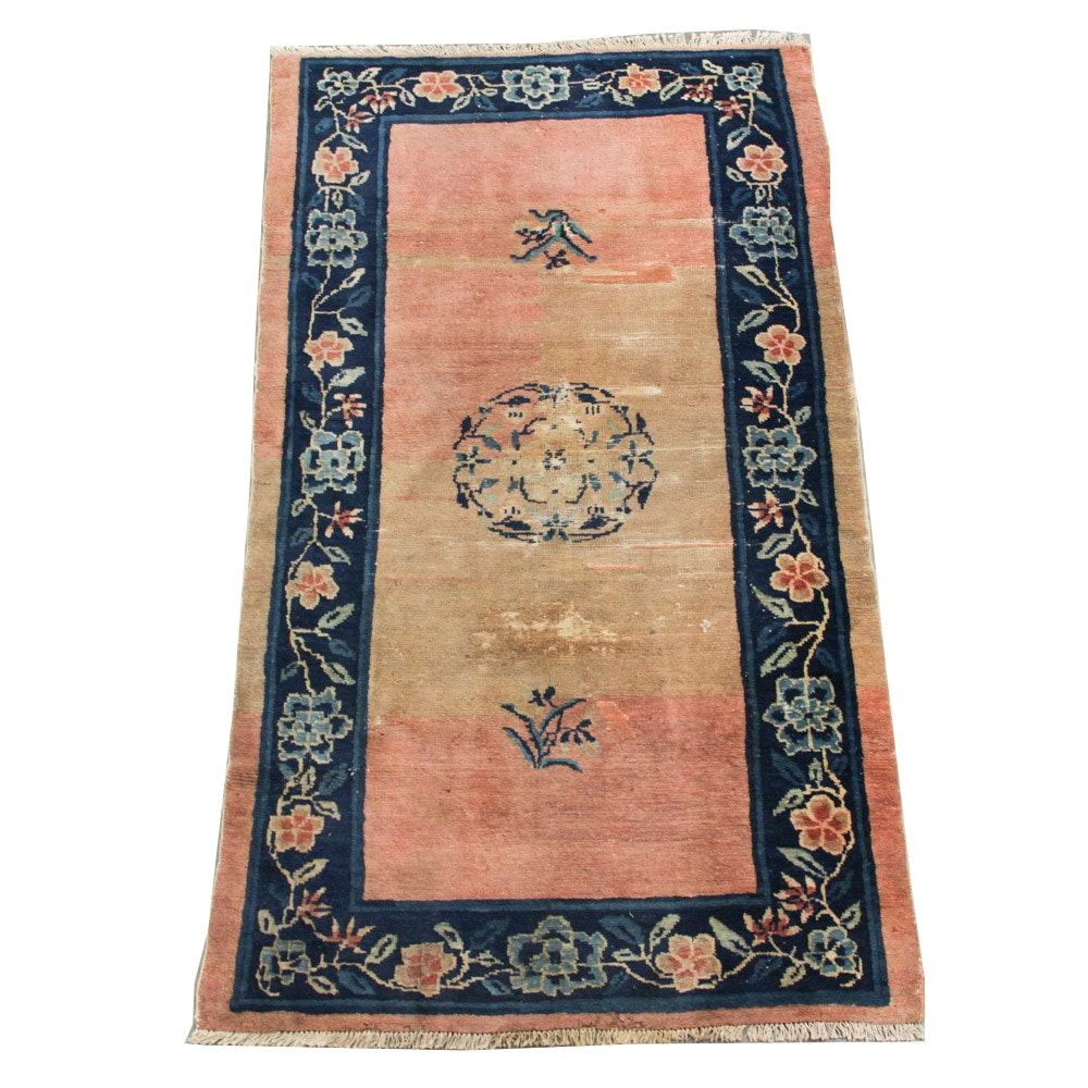 Vintage Hand-Knotted Chinese Wool Area Rug