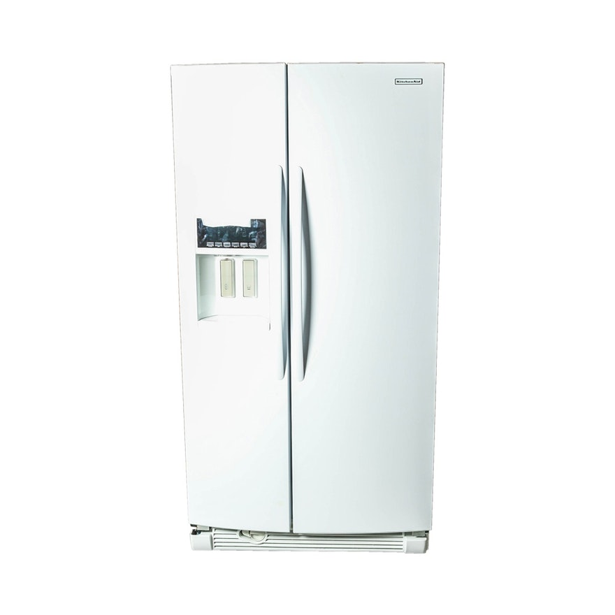 kitchenaid refrigerator serial number location