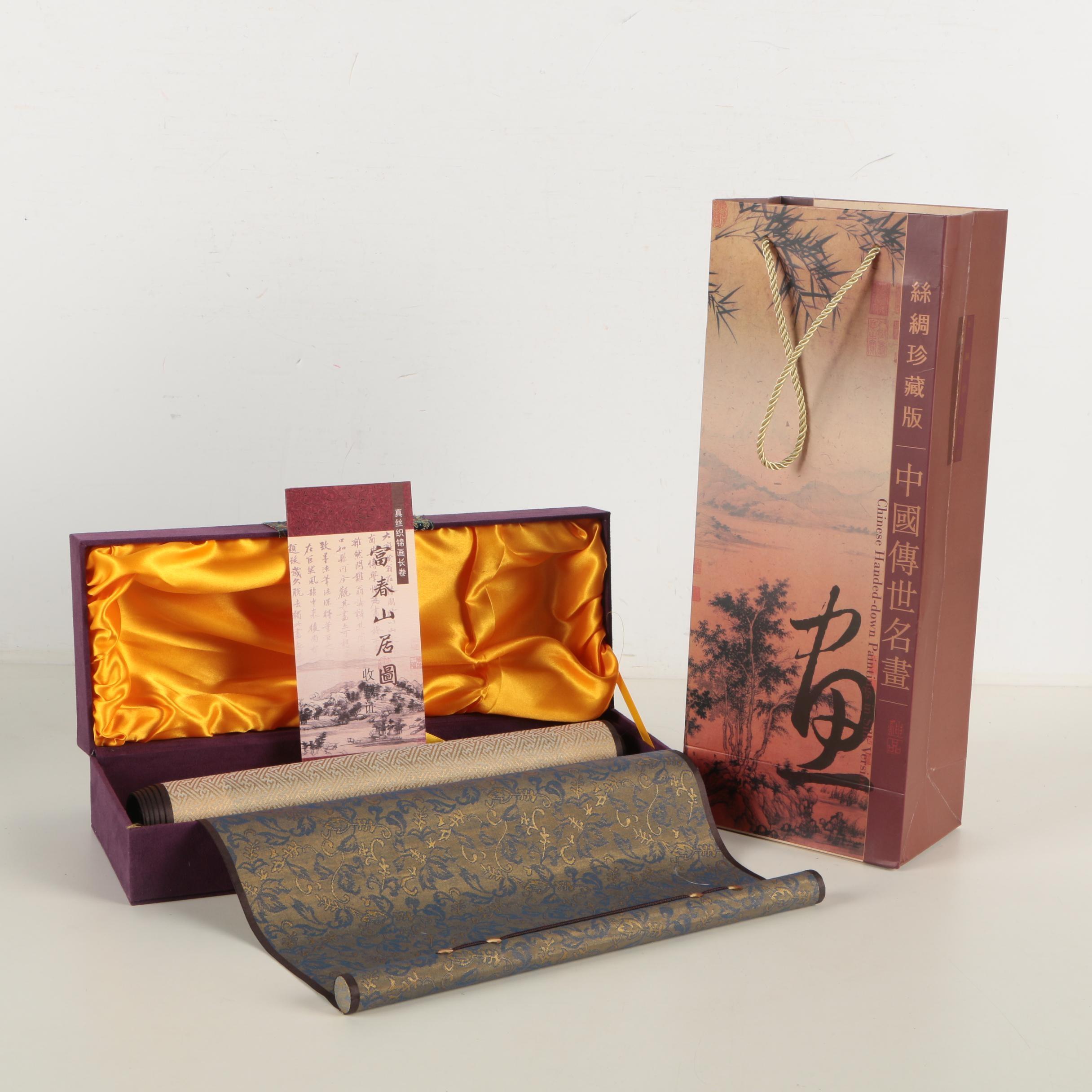 """Chinese Silk Brocade Long Scroll After Huang Gongwang's """"Fuchun Shanju Tu"""""""