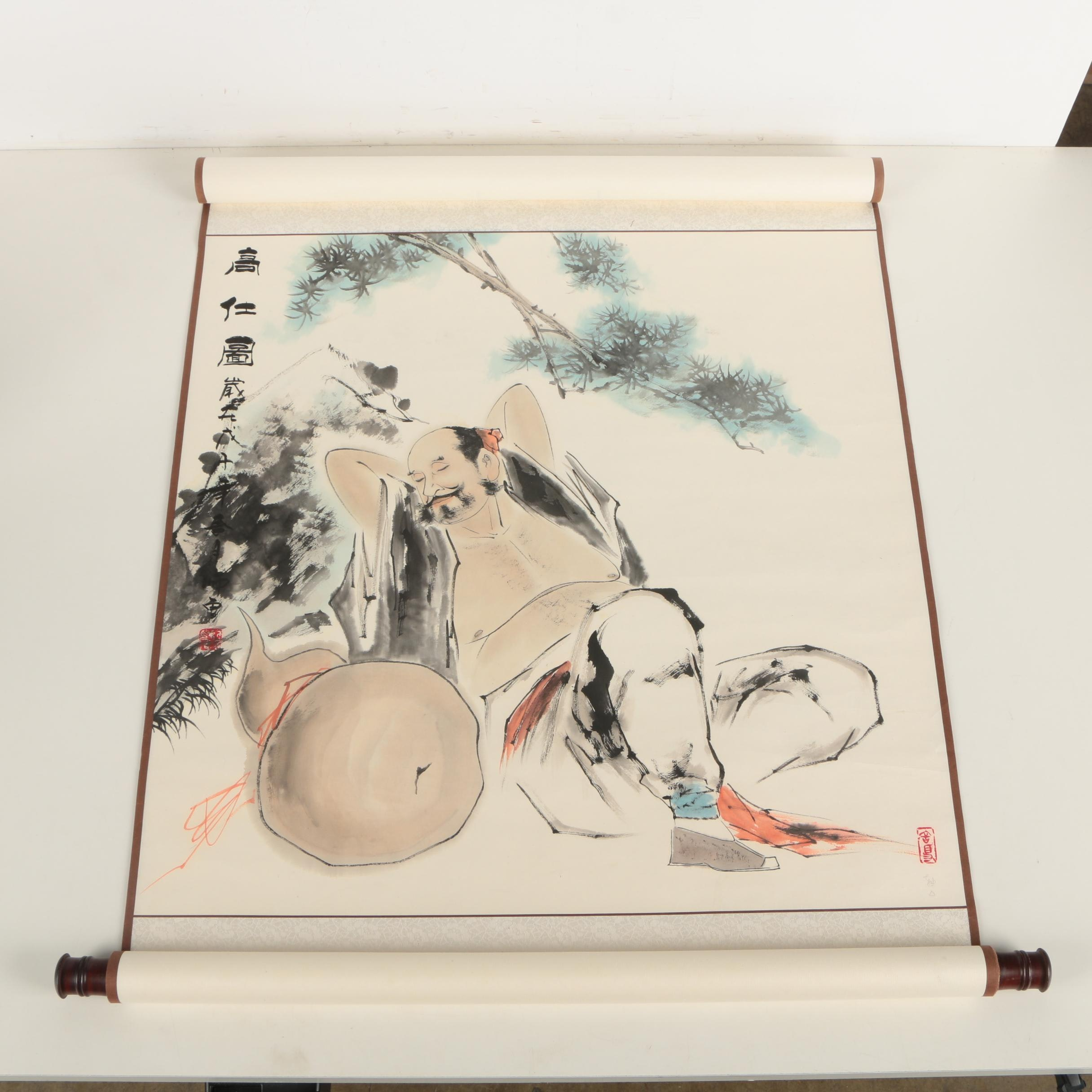 East Asian Style Watercolor and Ink Scroll Painting of Man Relaxing