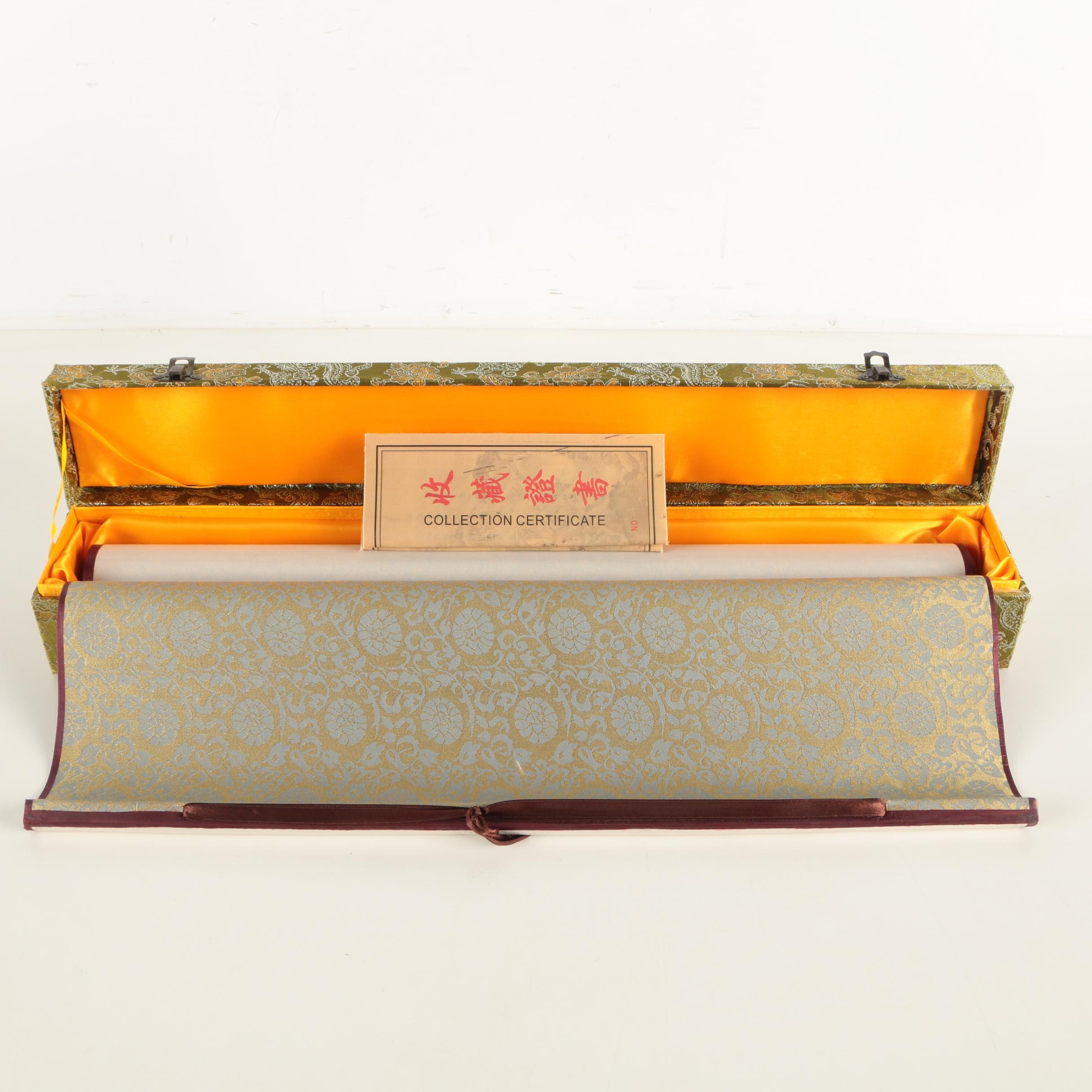 "Chinese Printed Silk Long Scroll ""Court Ladies Preparing Newly Woven Silk"""