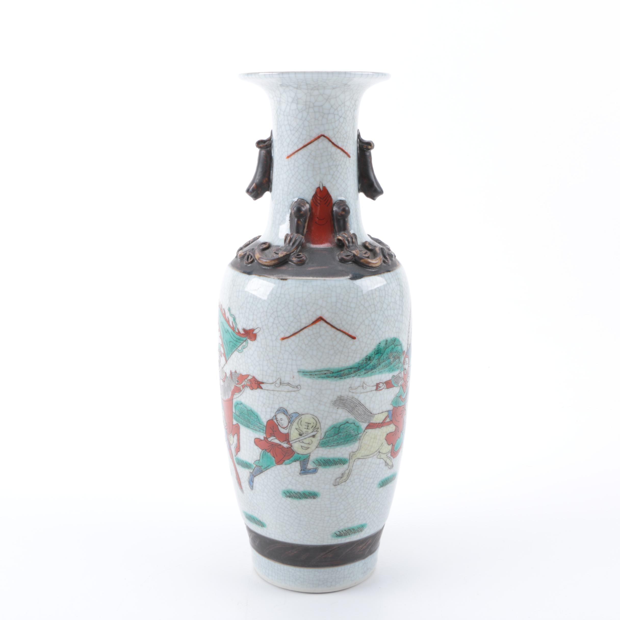 Hand Painted Chinese Ceramic Vase