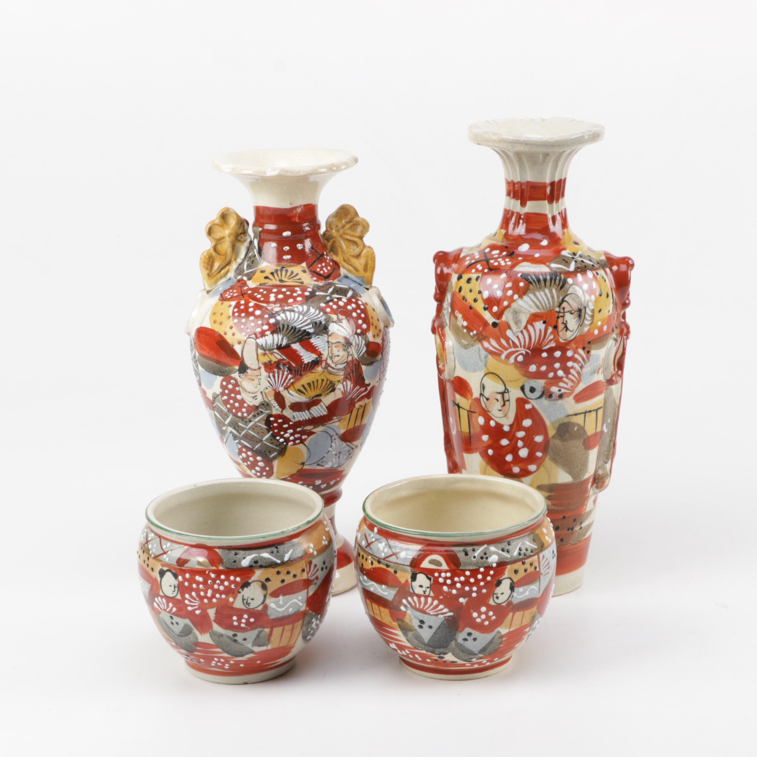 Vintage Japanese Moriage Vases and Bowls
