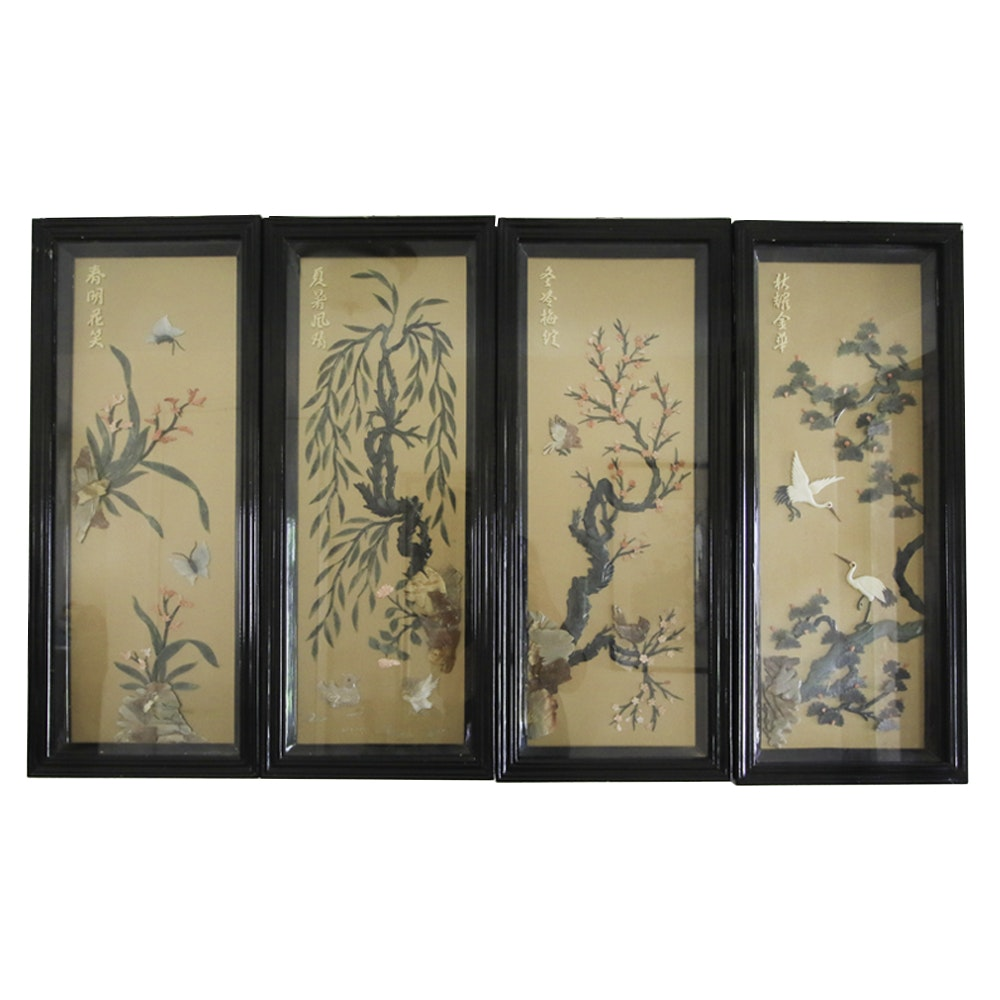 East asian inspired decorative wall decor ebth for Asian wall art