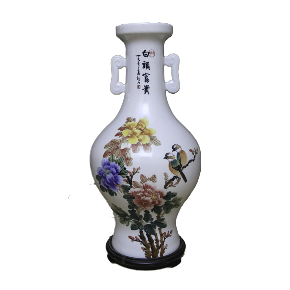 Taiwanese Floral Vase