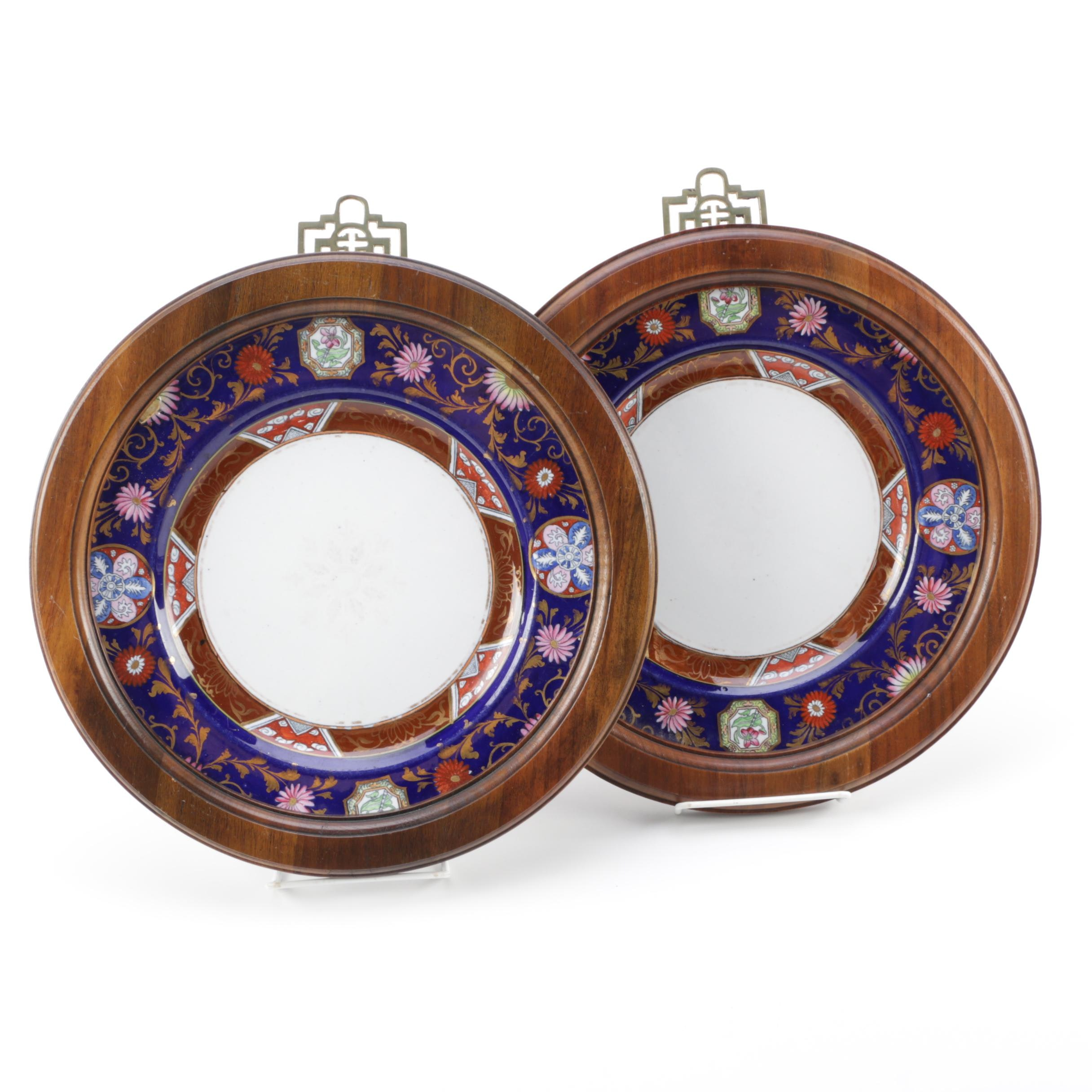 Decorative Ceramic Ironstone Plates with Wooden Frames