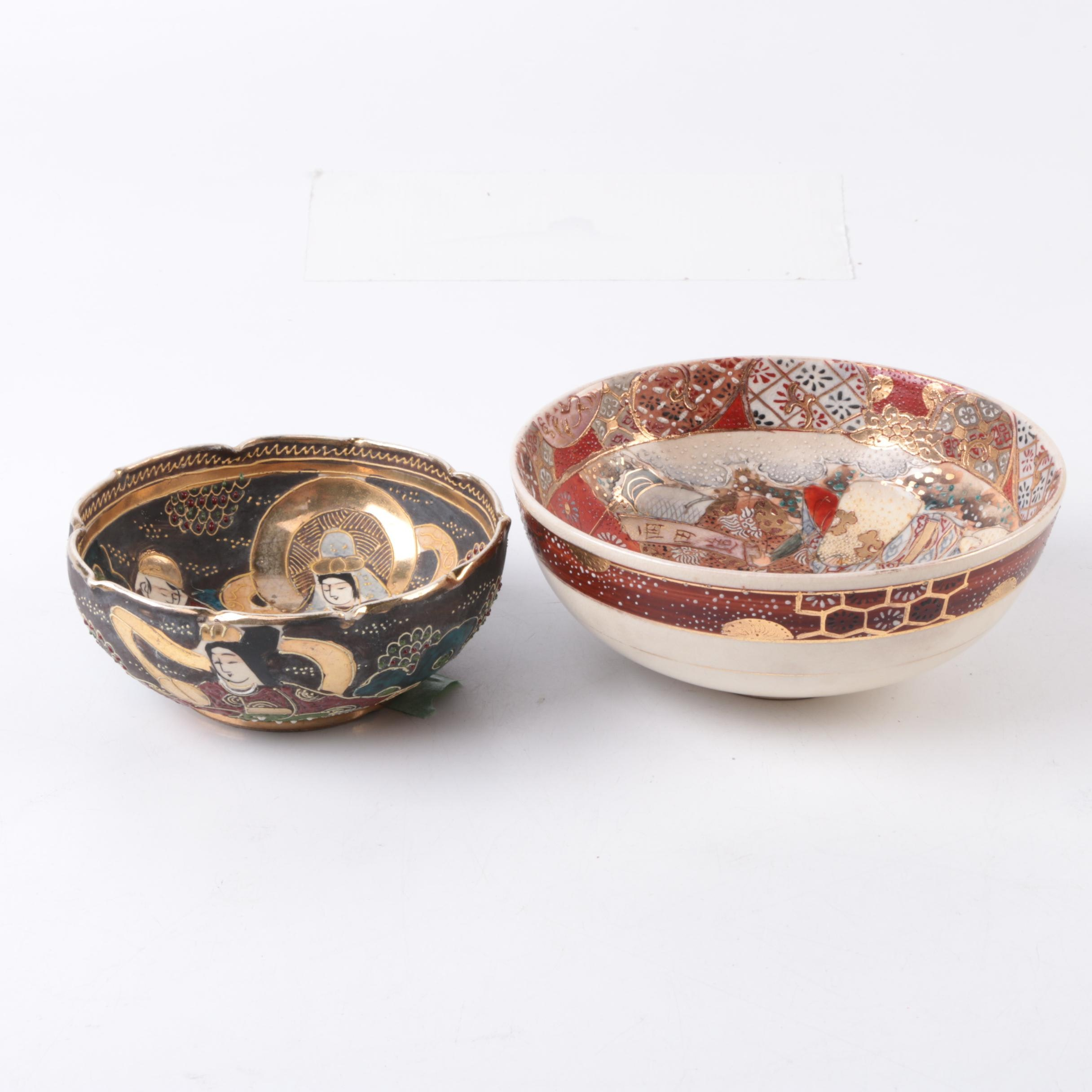 Early 20th Century Japanese Satsuma Ceramic Bowls
