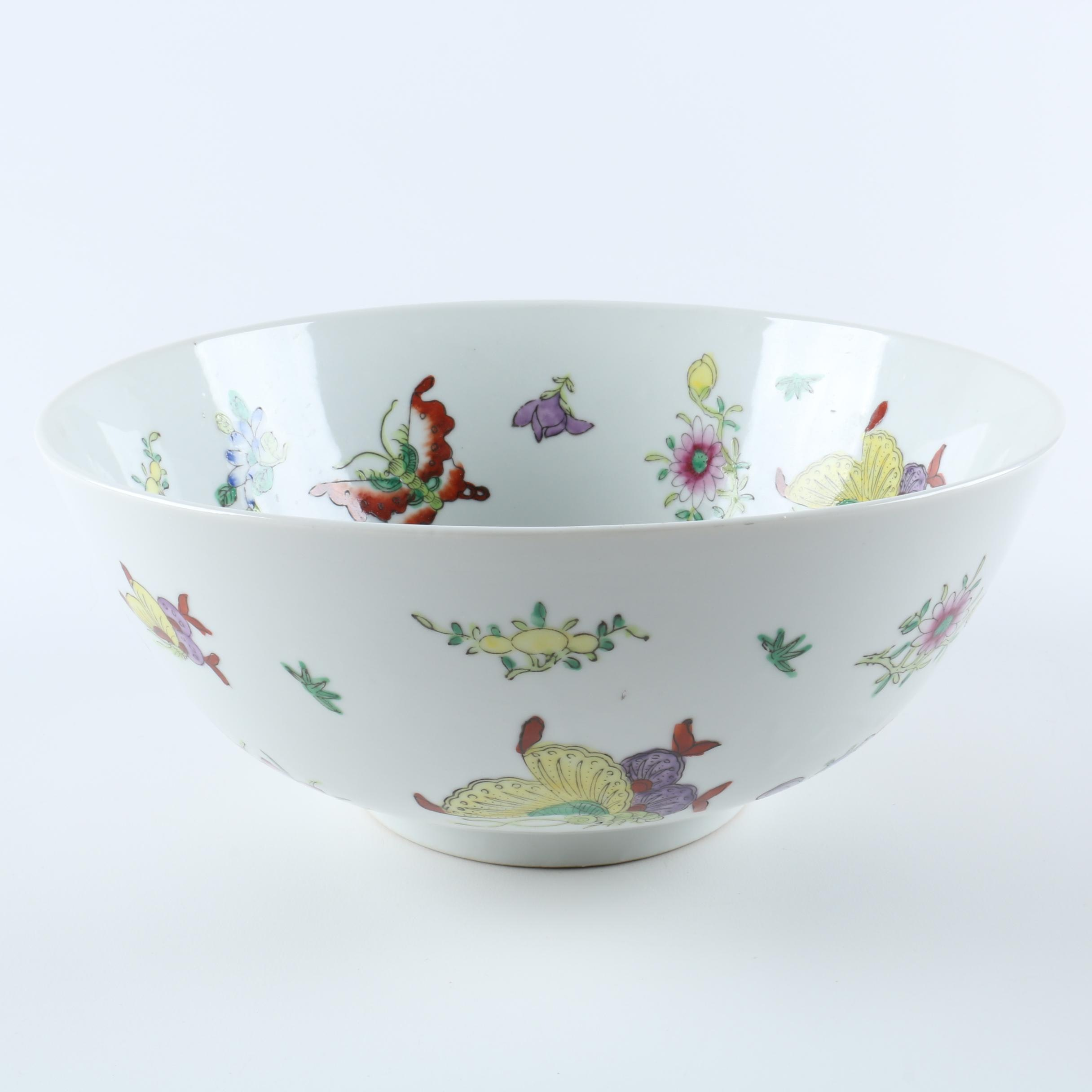Hand Decorated Japanese Porcelain Bowl
